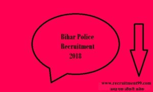 CSBC Bihar Police Constable Recruitment 2018
