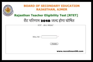 REET Name Wise Result 2018