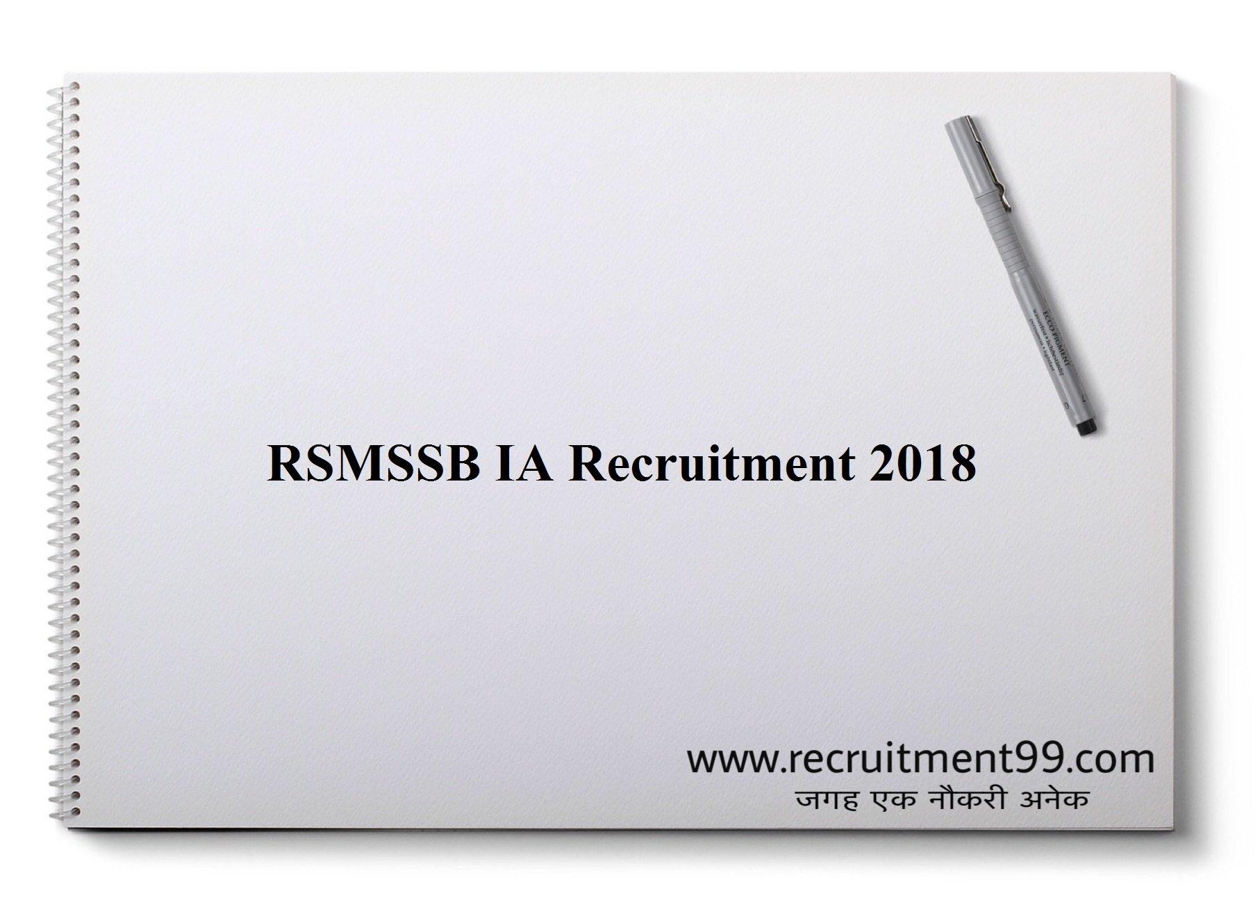 RSMSSC IA Bharti 2018