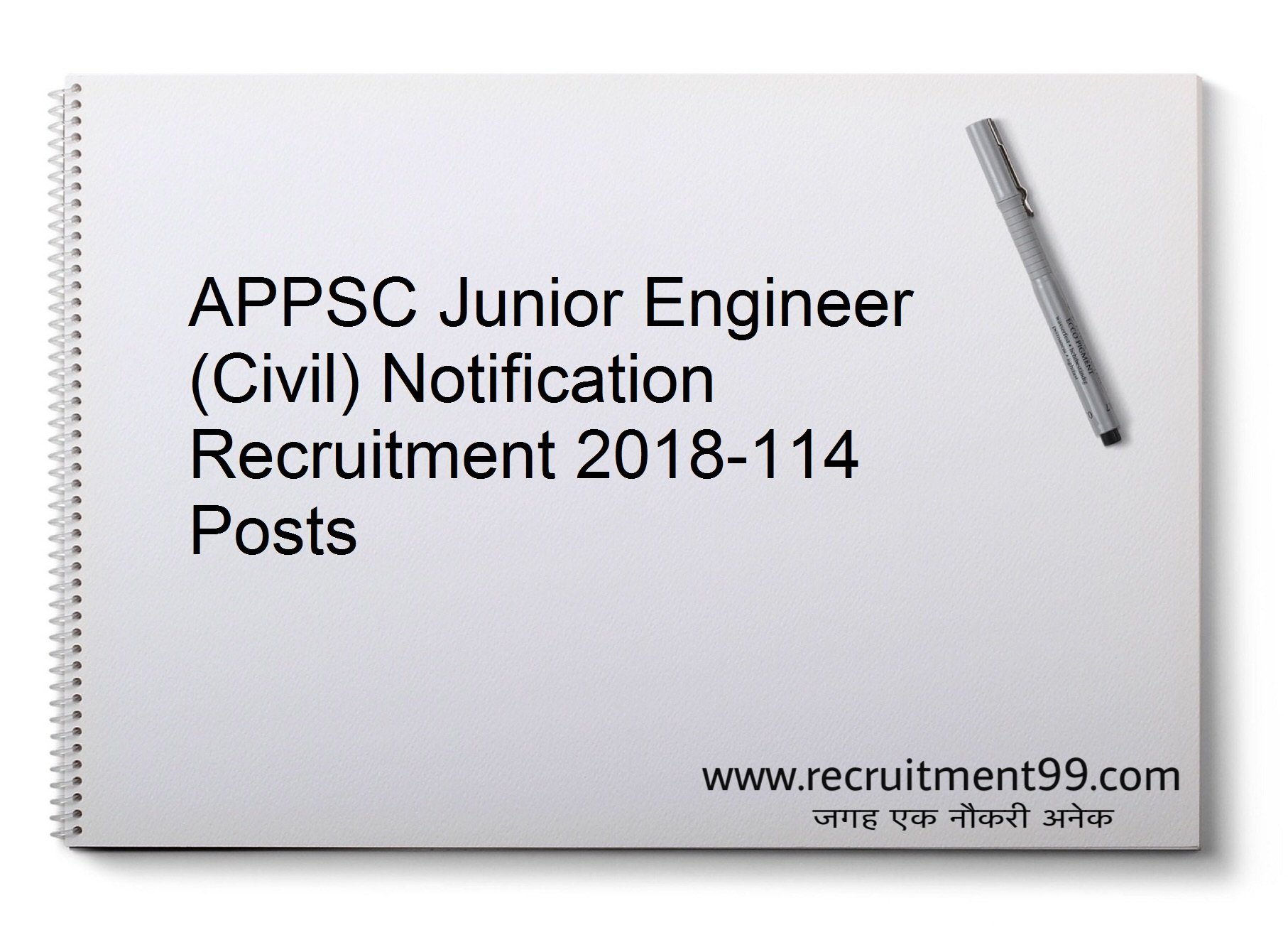 Arunachal Pradesh PSC 114 Junior Engineer Recruitment, Admit card & Result 2018