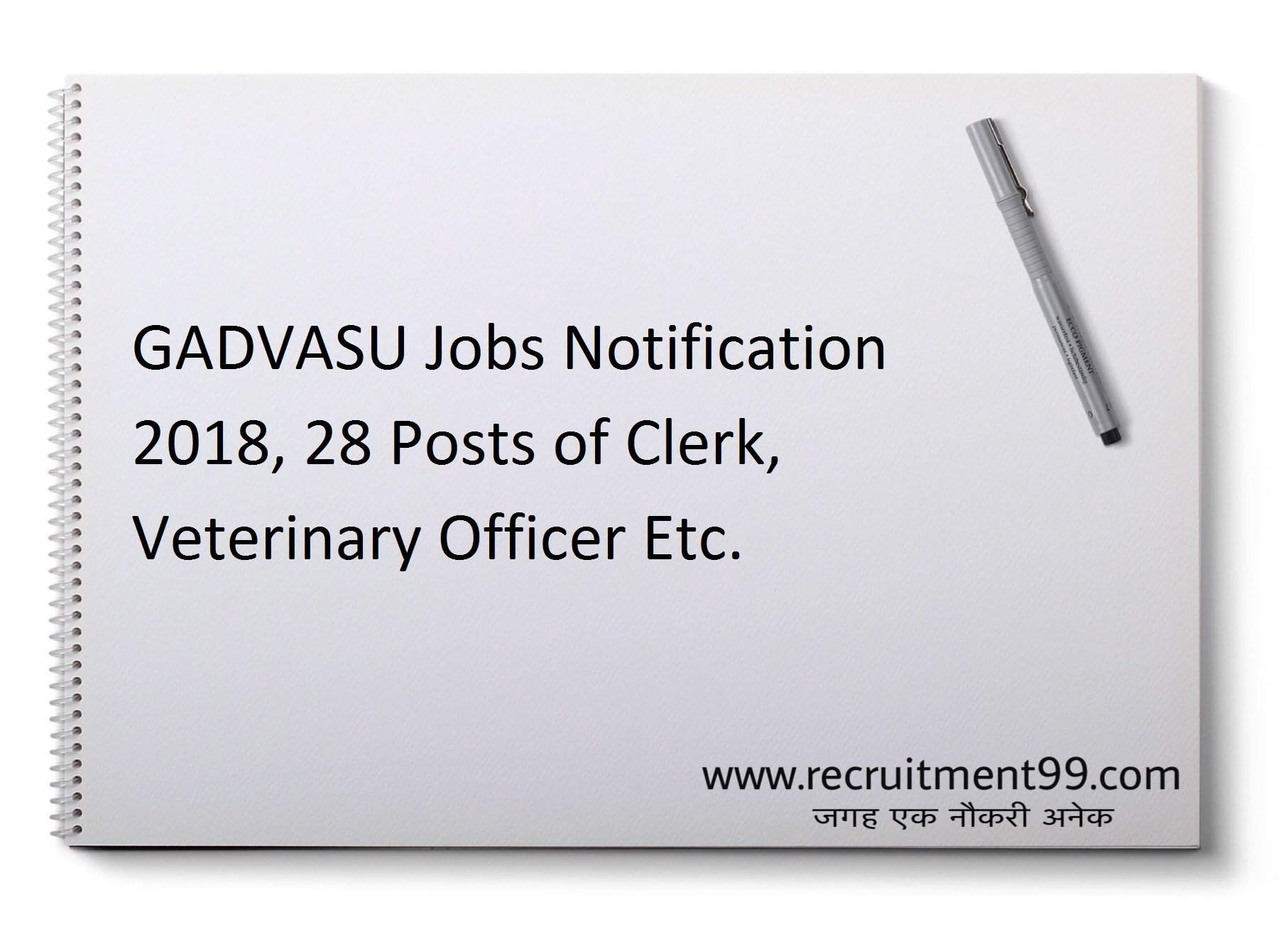 GADVASU Recruitment 2018 - Clerk & Veterinary Officer 20 Posts Application Form
