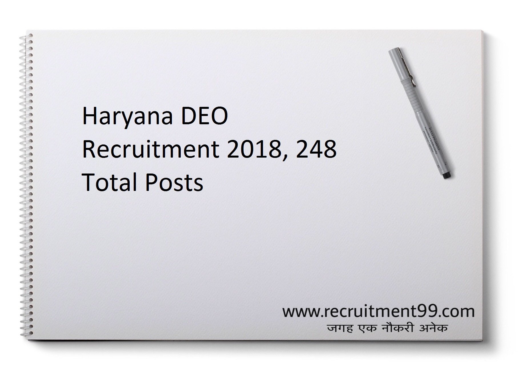 Hartron Recruitment 2018 - 248 Data Entry Operator Post Application Form