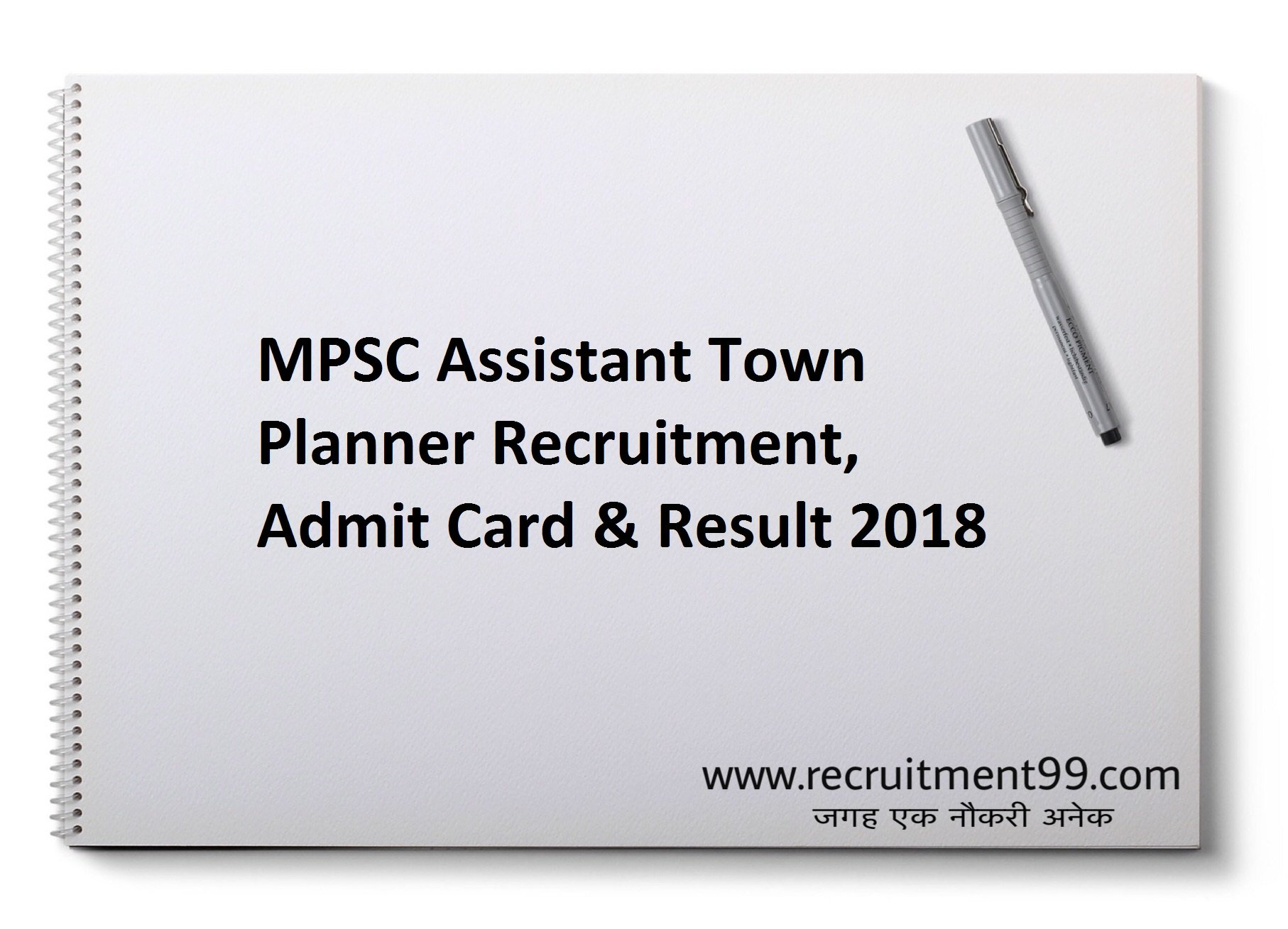 MPSC Assistant Town Planner Recruitment Admit Card Result 2018