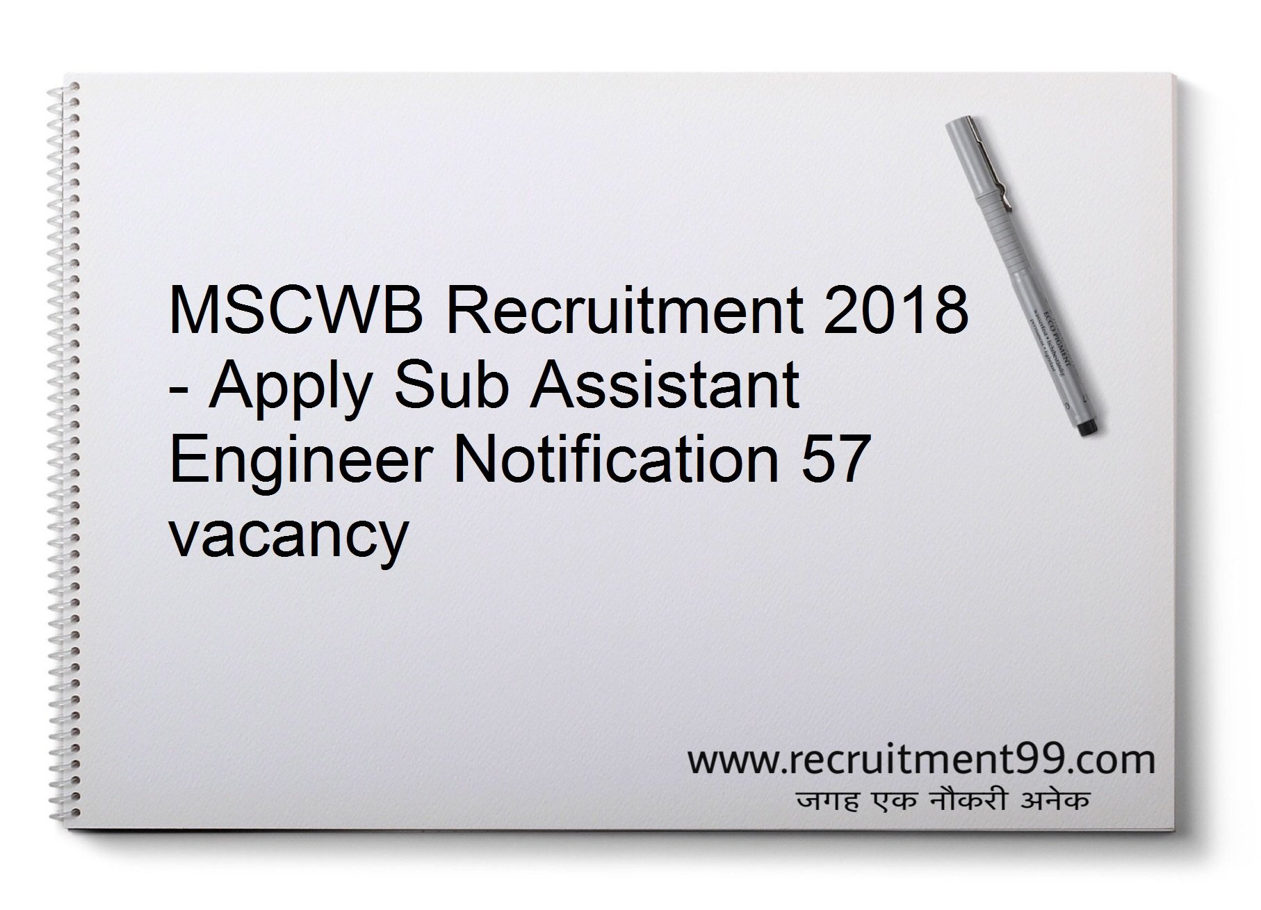 MSCWB Sub Assistant Engineer (Mechanical) Recruitment, Admit Card & Result 2018