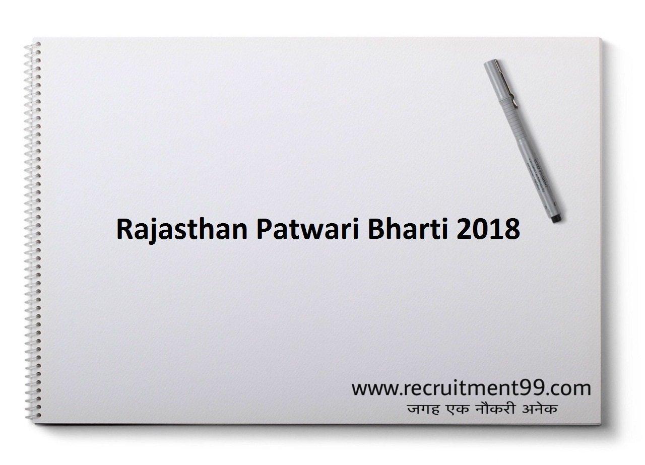 Rajasthan Patwari Bharti Notification, Admit Card & Result 2018