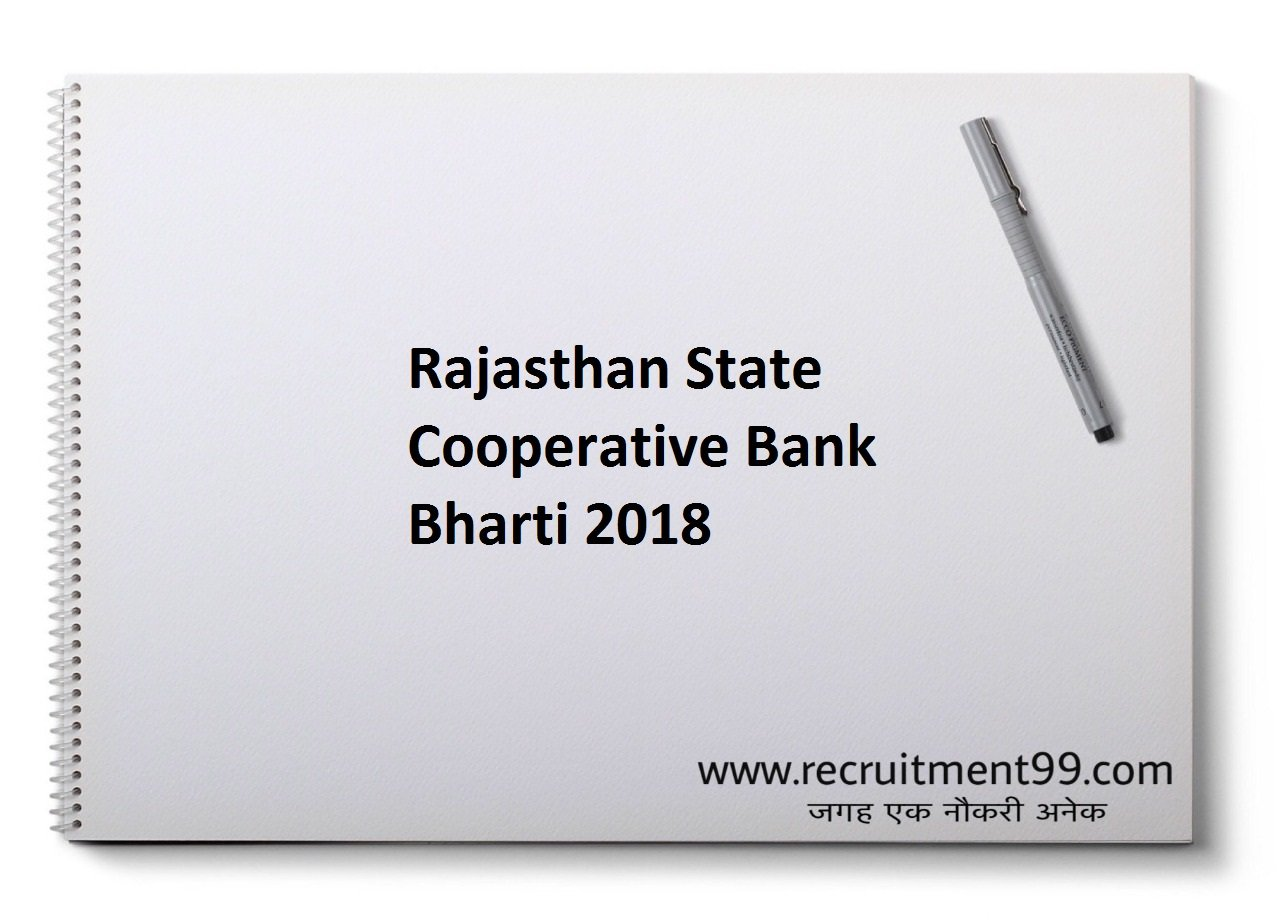 Rajasthan State Cooperative Bank Bharti, Admit Card & Result 2018