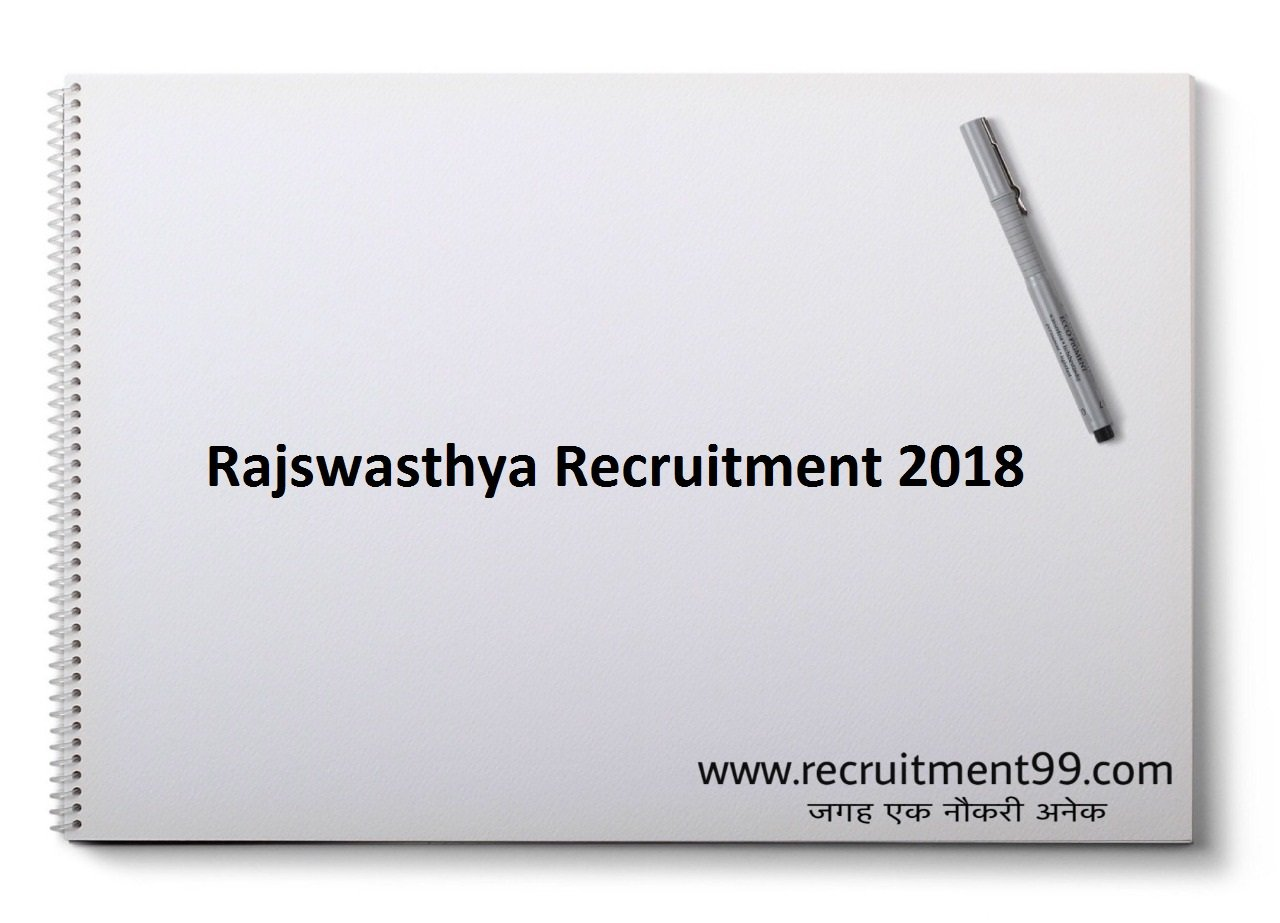 Rajswasthya Lab Technician & Medical Officer Recruitment, Admit Card & Result 2018