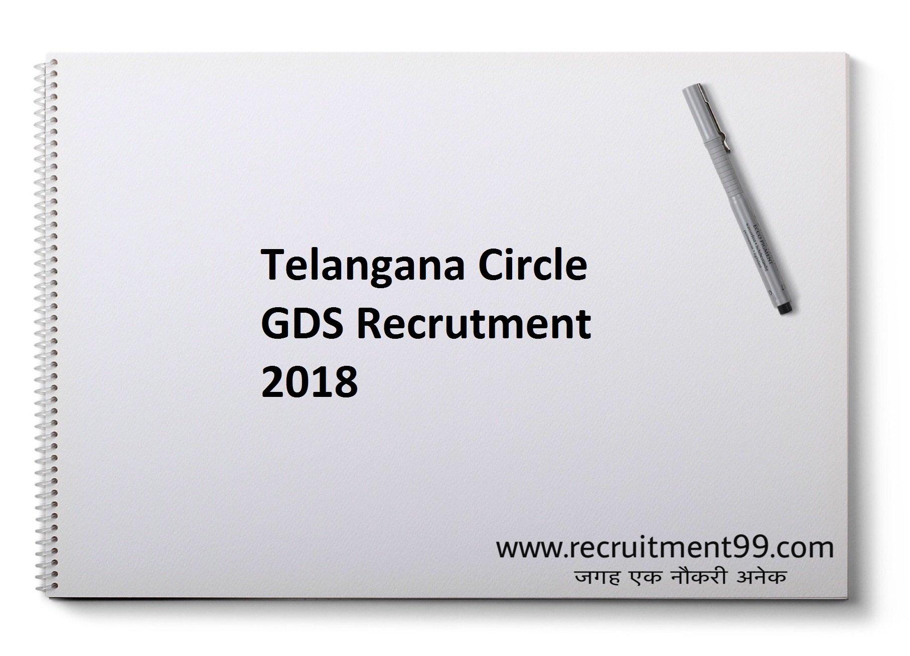 Telangana Circle GDS Recrutment 2018