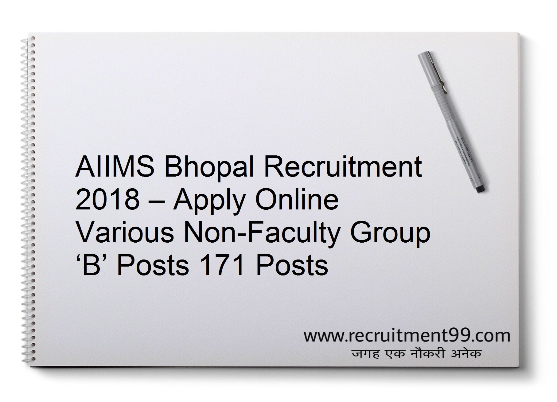AIIMS Bhopal Non Faculty Group B Recruitment Admit Card Result 2018