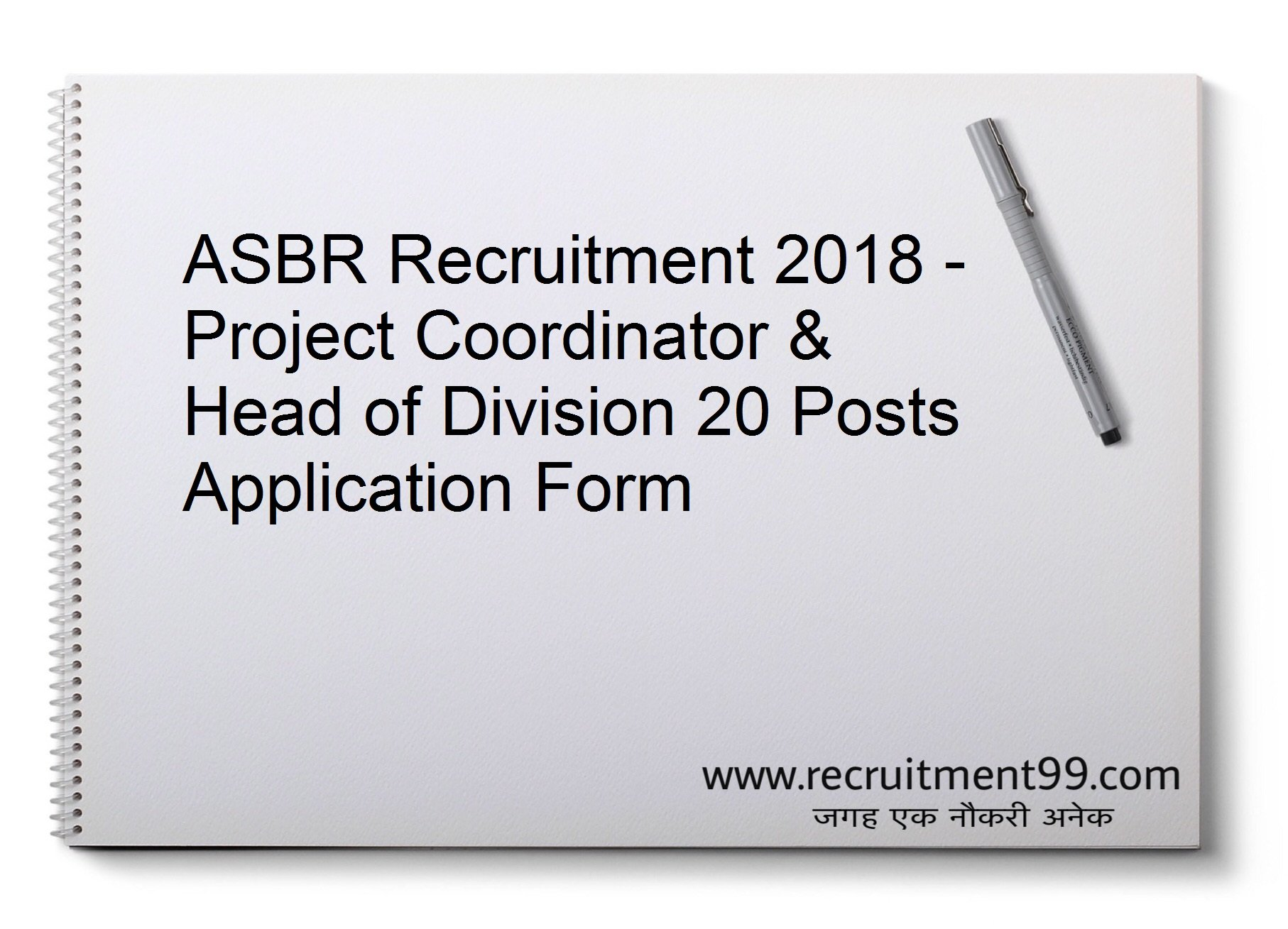 ASBR Project Coordinator Head of Division Recruitment Admit Card Result 2018