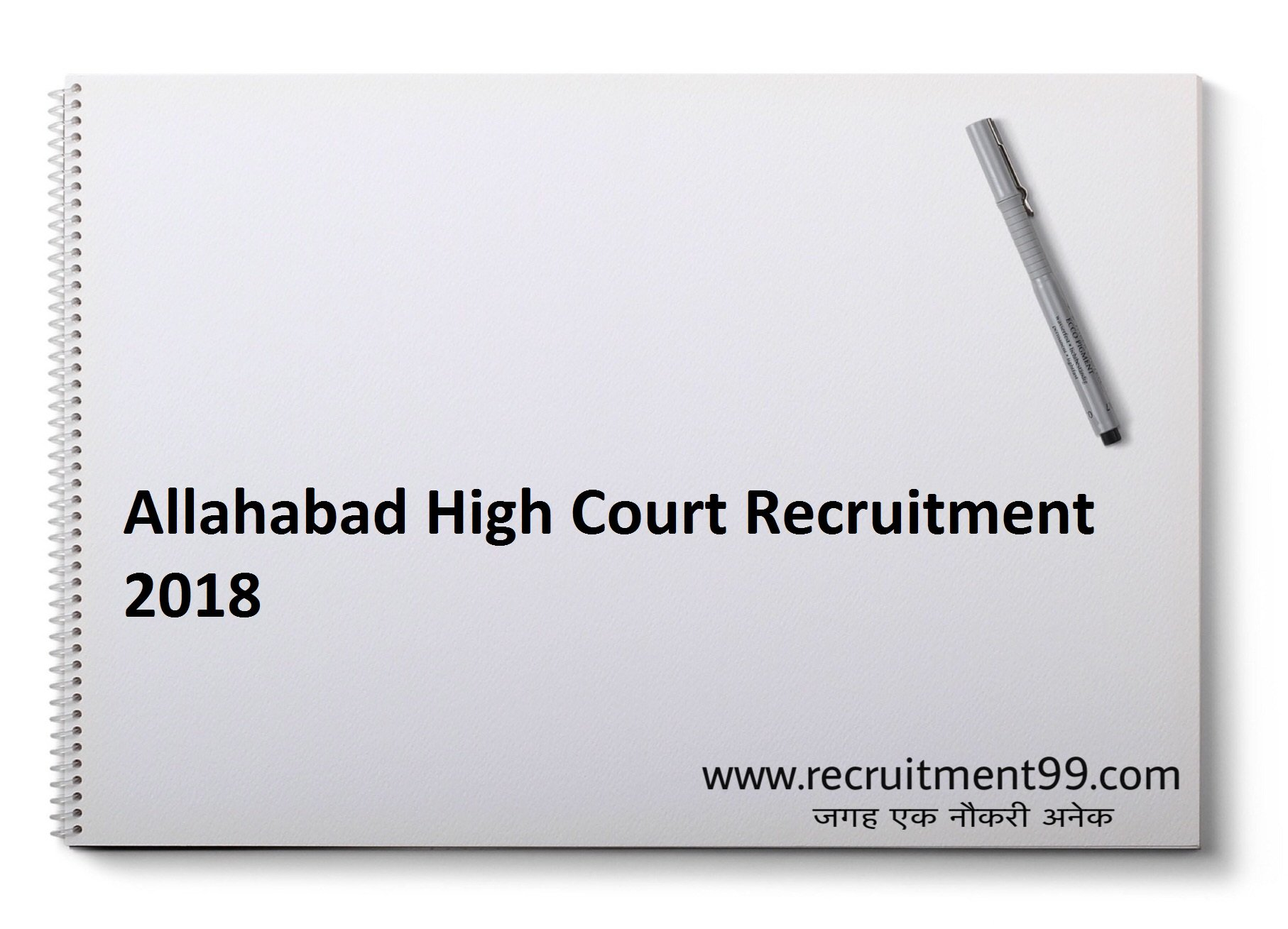 Allahabad High Court Sweeper Cook Mali Farrash Recruitment Admit Card & Result 2018