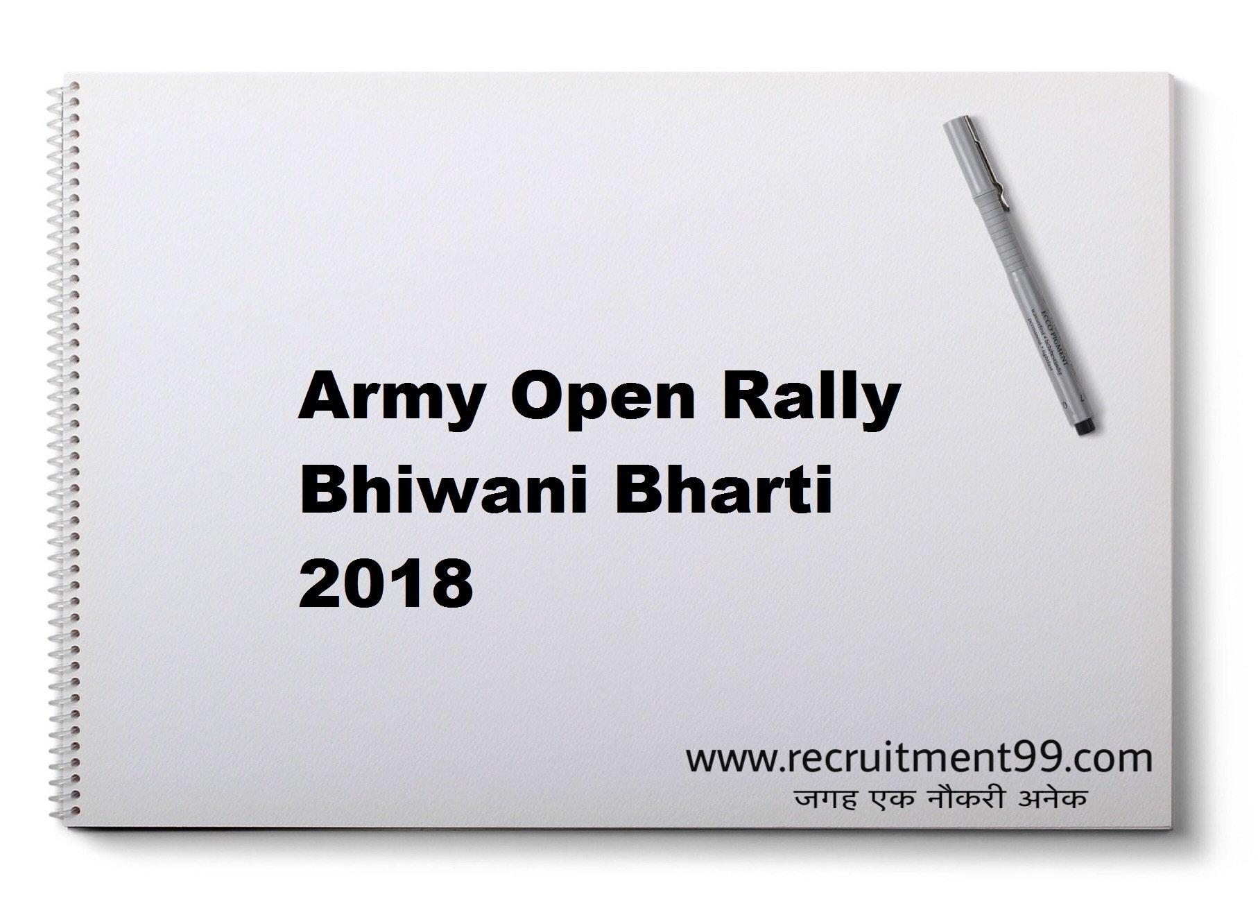 Army Open Rally Bhiwani Soldier General Duty Clerk Store Keeper Nursing Bharti 2018