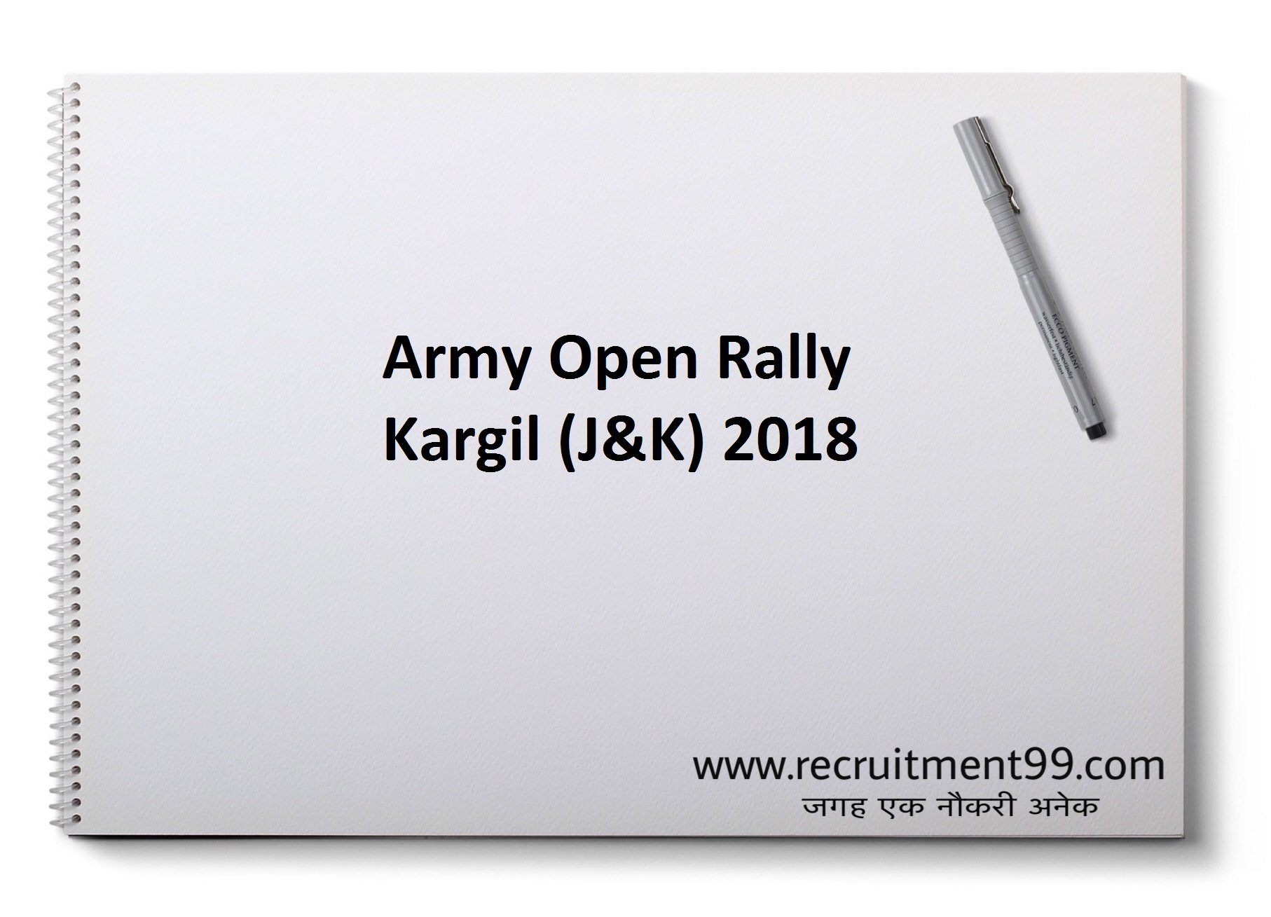 Army Open Rally Kargil (J&K)  Recruitment Admit Card Result 2018
