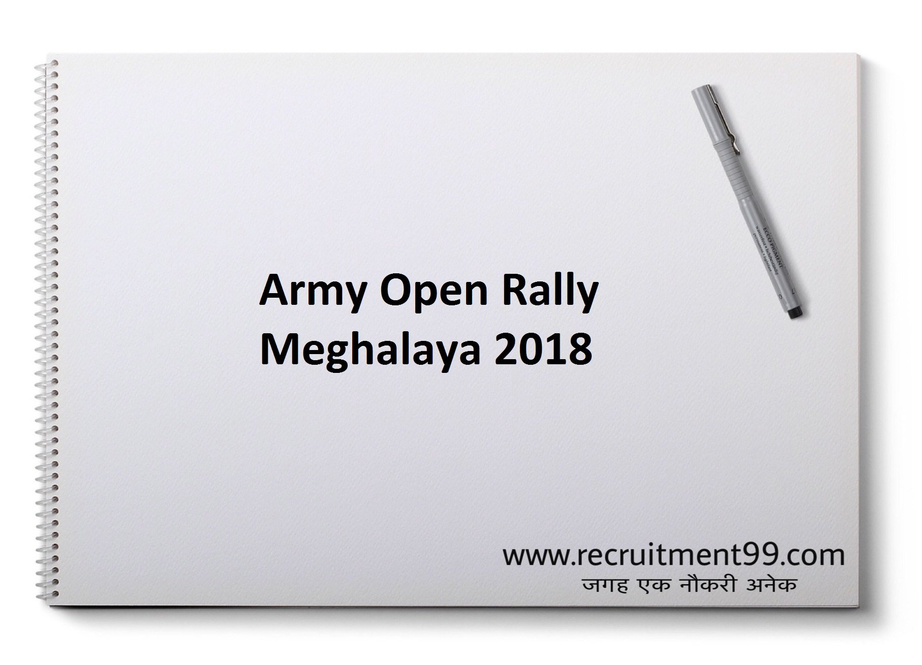 Army Open Rally Meghalaya Recruitment Admit Card Result 2018