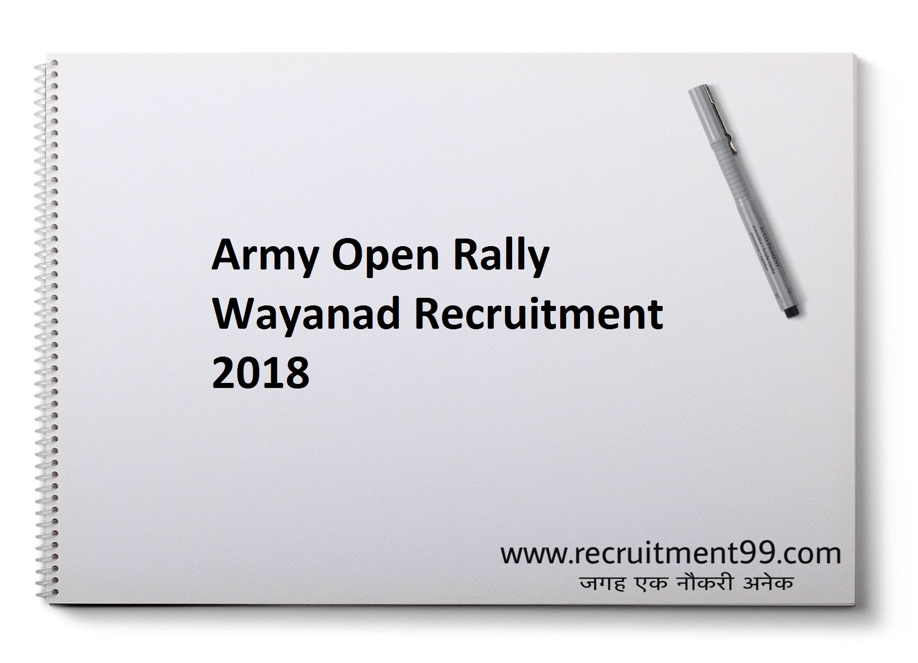 Army Open Rally Wayanad Recruitment Admit Card Result 2018