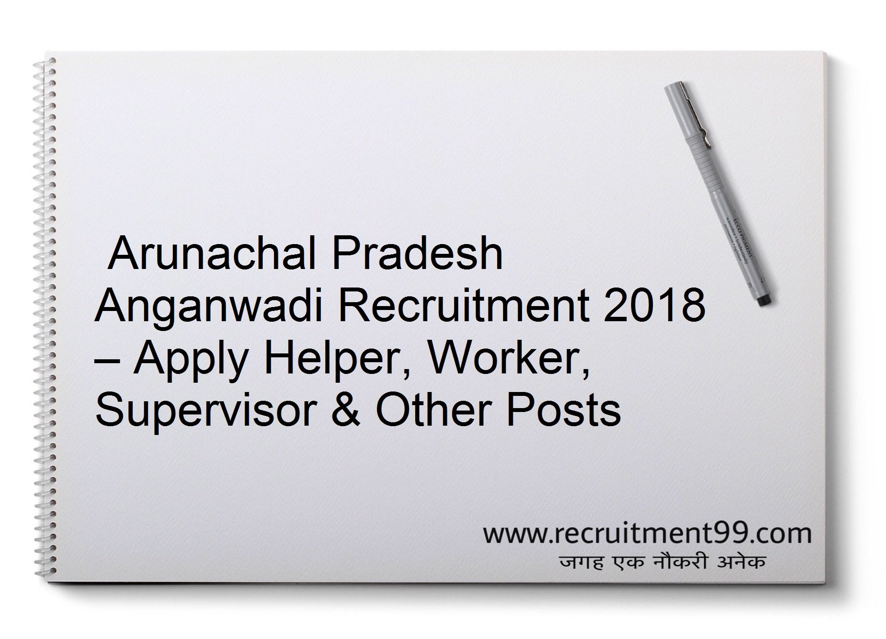 Arunachal Pradesh Anganvadi Helper Worker Supervisor Recruitment Admit Card Result 2018