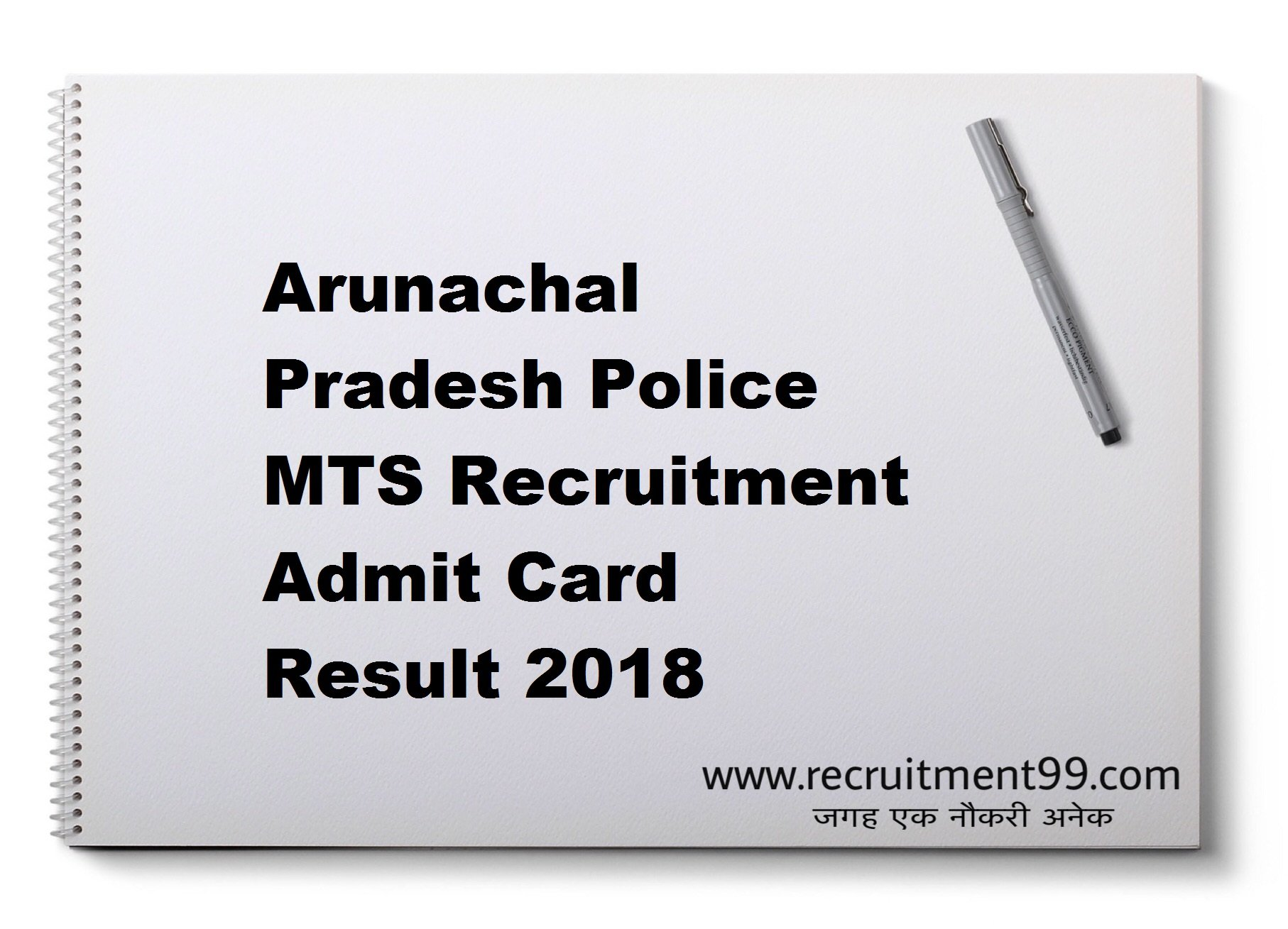 Arunachal Pradesh Police MTS Recruitment Admit Card Result 2018