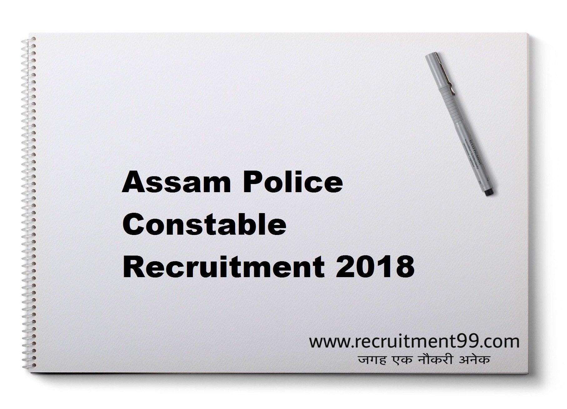 DHS Assam Staff Nurse & Grade IV Recruitment Admit Card Result 2018