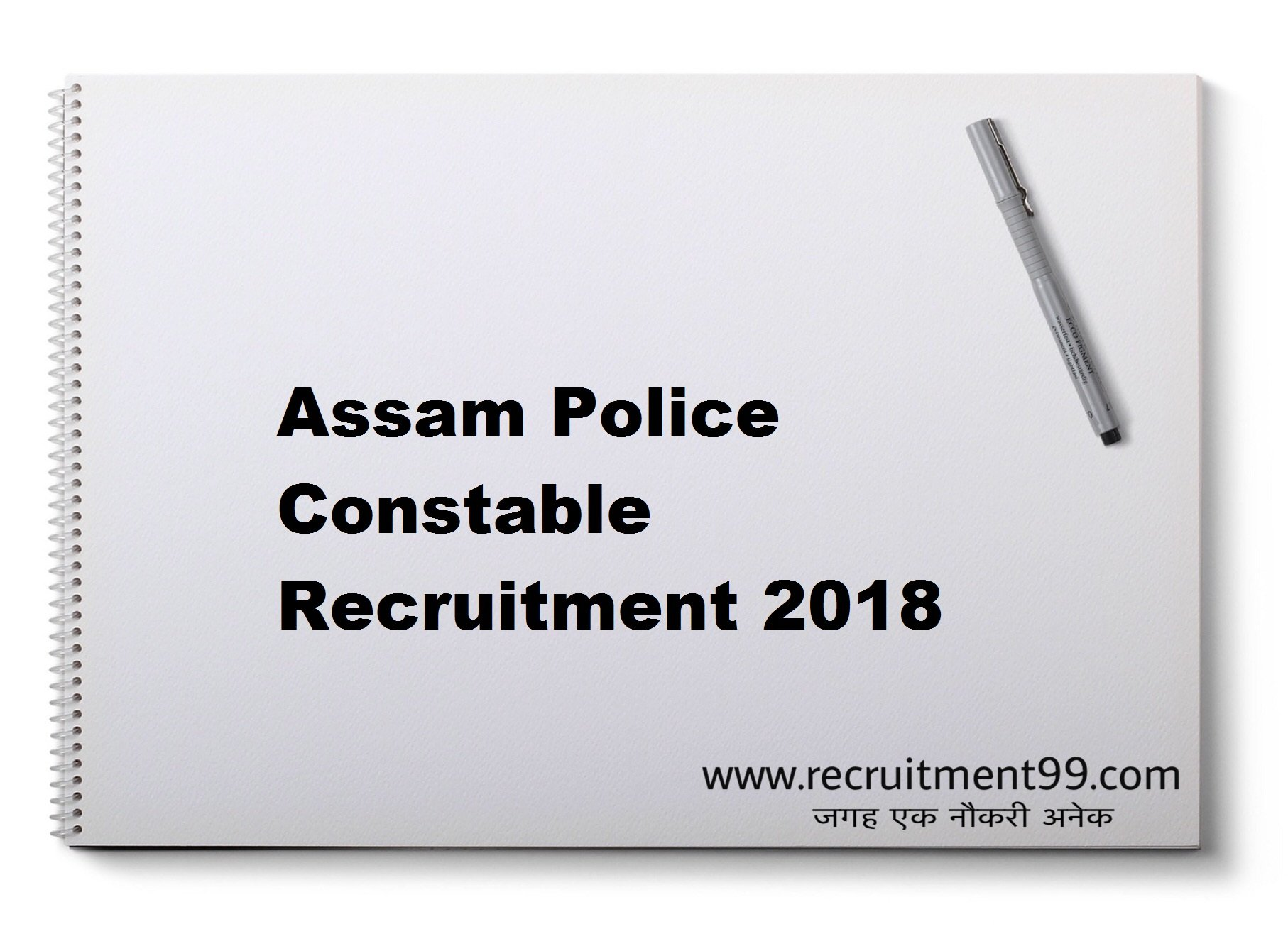 Assam Police Constable Recruitment Admit Card Result 2018