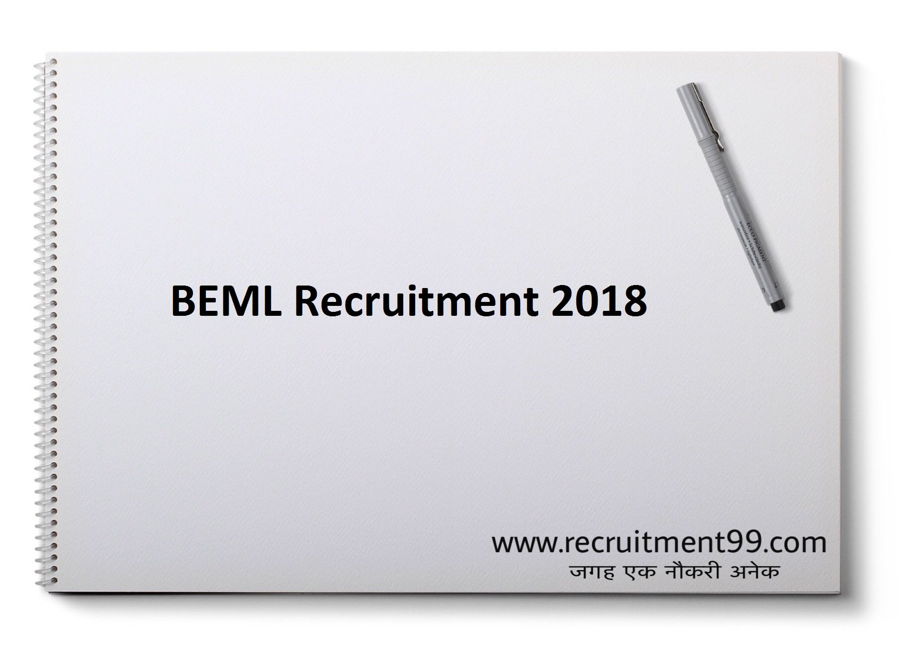 BEML LIMITED Recruitment Admit Card & Result 2018