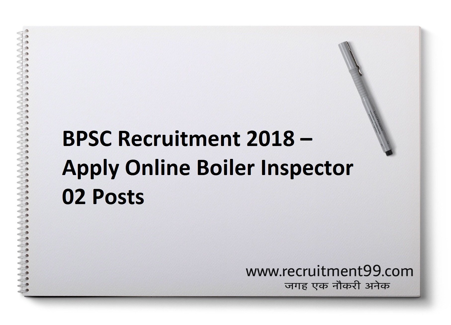 BPSC Boiler Inspector Recruitment Admit Card & Result 2018
