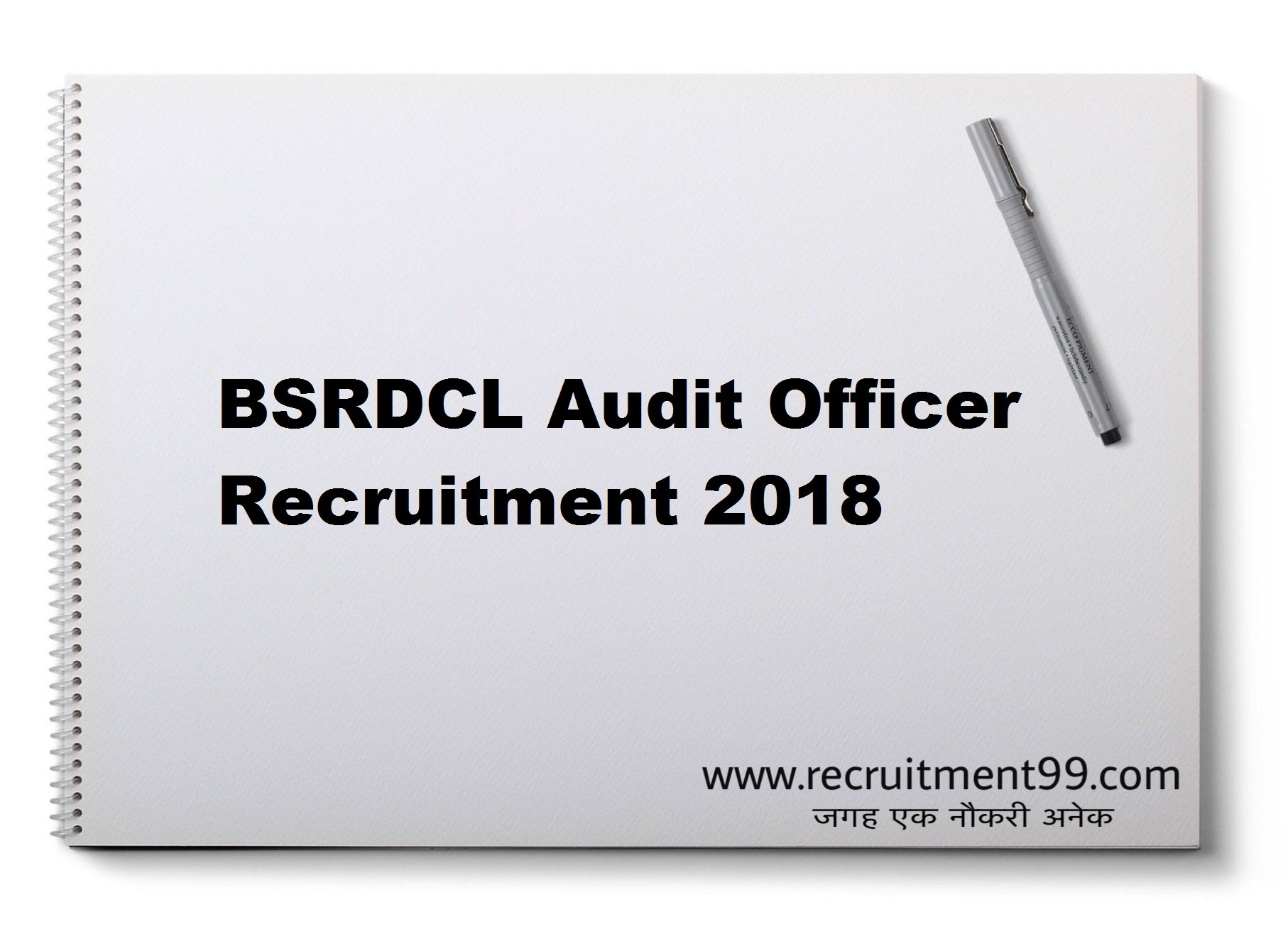 BSRDCL Audit Officer Recruitment Admit Card Result 2018
