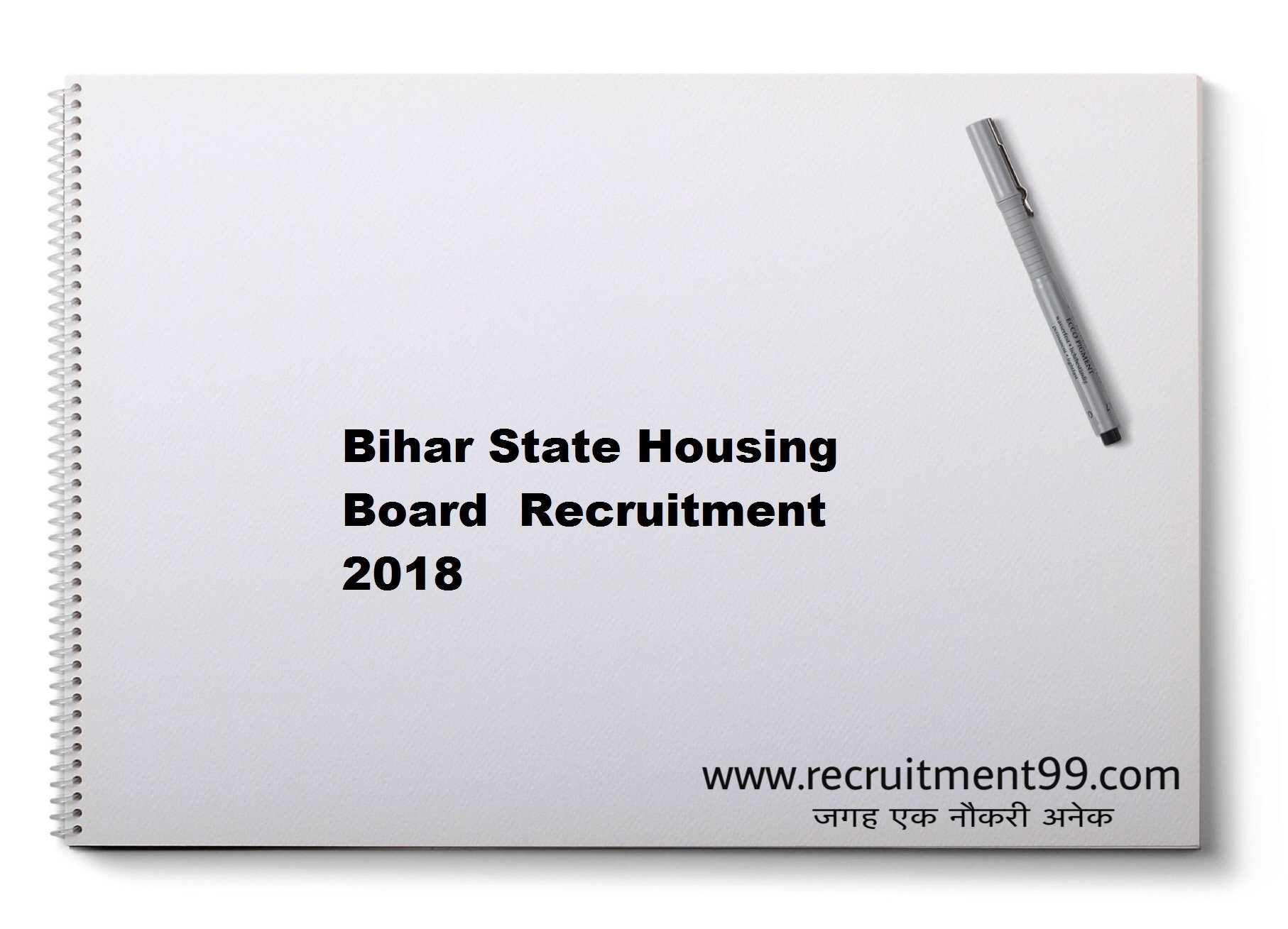 Bihar State Housing Board AE & JE Recruitment Admit Card Result 2018