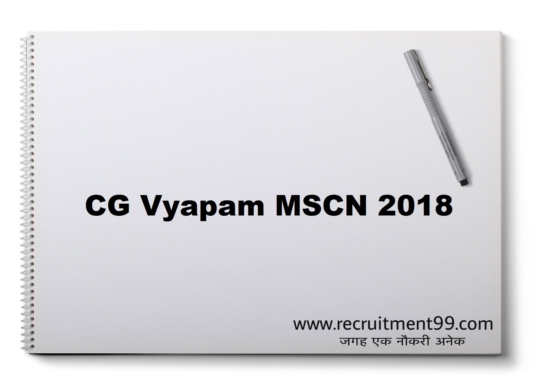 CG Vyapam MSCN Entrance Admit Card Result Counseling 2018