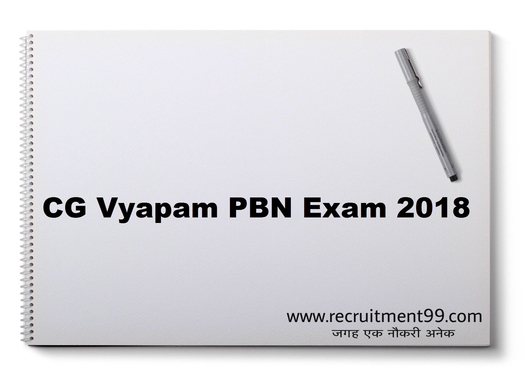 CG Vyapam PBN Exam Admit Card Result Counseling 2018