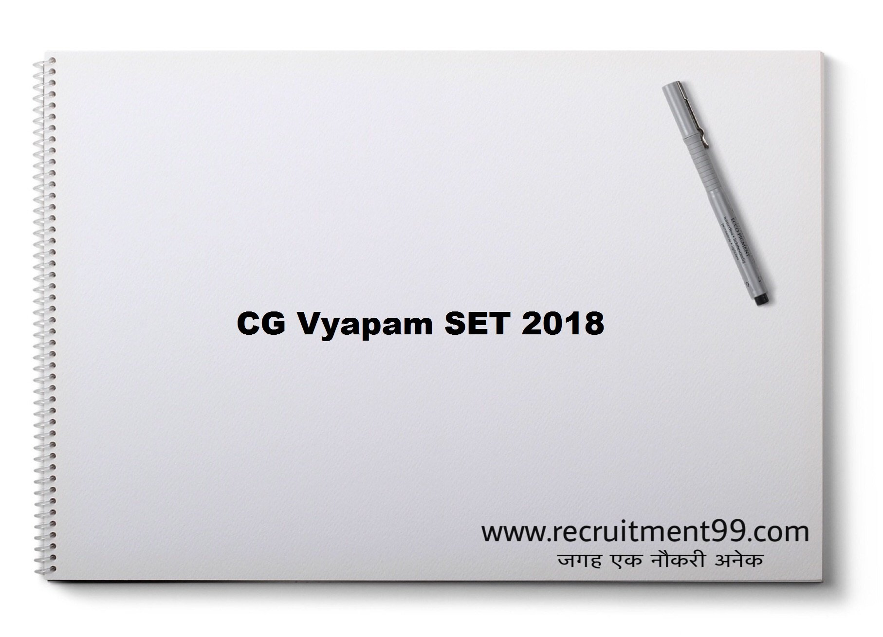 CG Vyapam SET Application Form Admit Card Result 2018