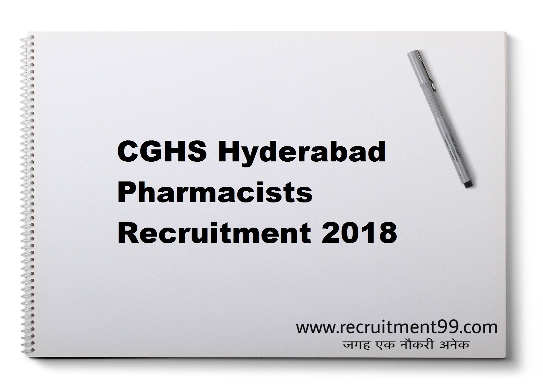 CGHS Hyderabad Pharmacists Recruitment Hall Ticket Result 2018