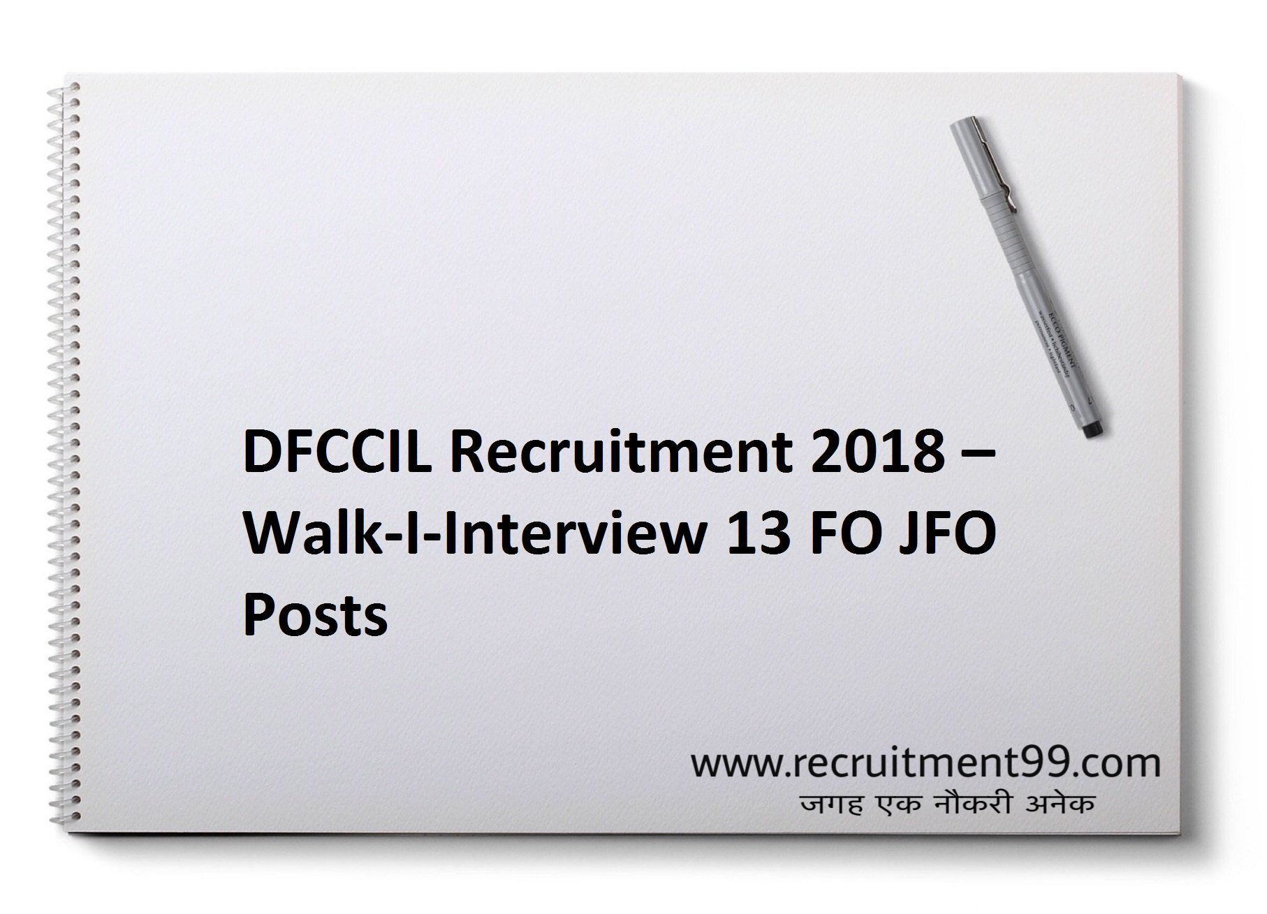 DFCCIL Finance Officer Jr. Finance Officer RecruitmentAdmit Card & Result 2018