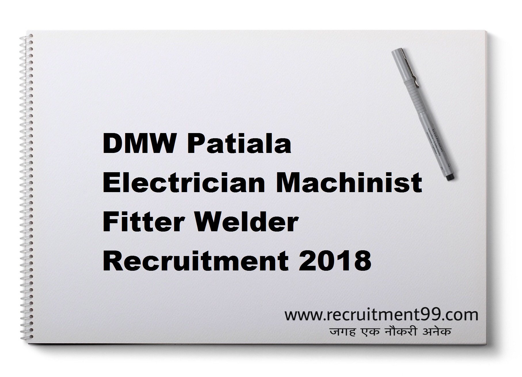 DMW Patiala Electrician Machinist Fitter Welder Recruitment Admit Card Result 2018