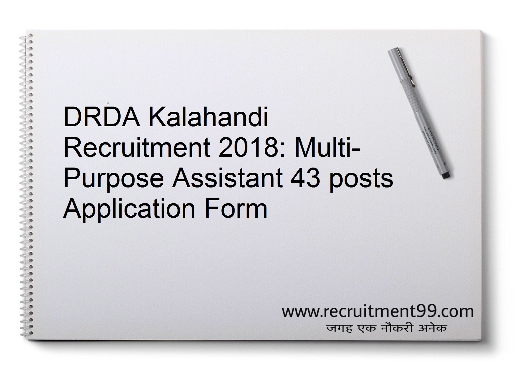DRDA Multi Purpose Assistant Recruitment, Admit Card & Result 2018