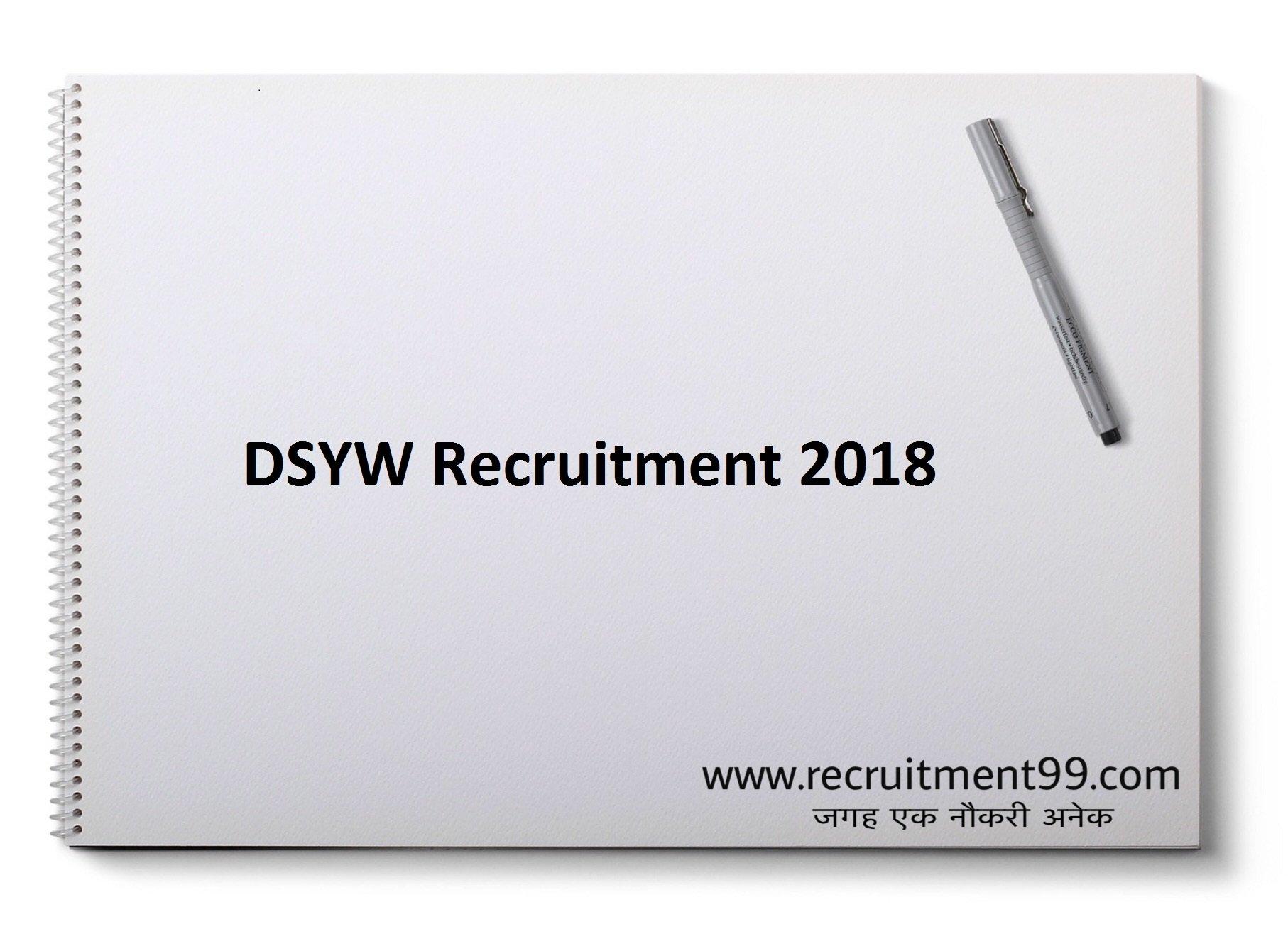 DSYW Youth Coordinator Ground man Recruitment Admit Card & Result 2018