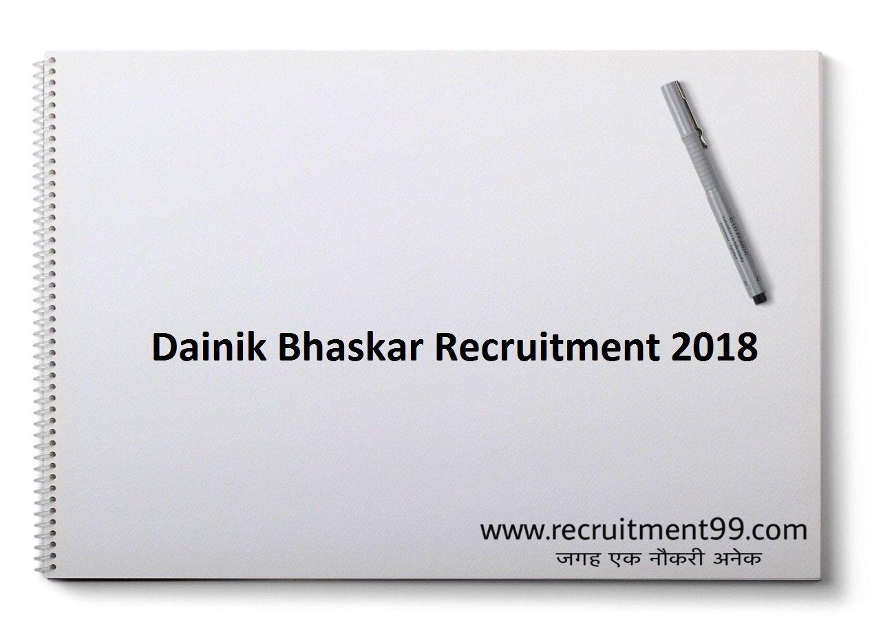 Dainik Bhaskar Assistant Manager HR Recruitment 2019