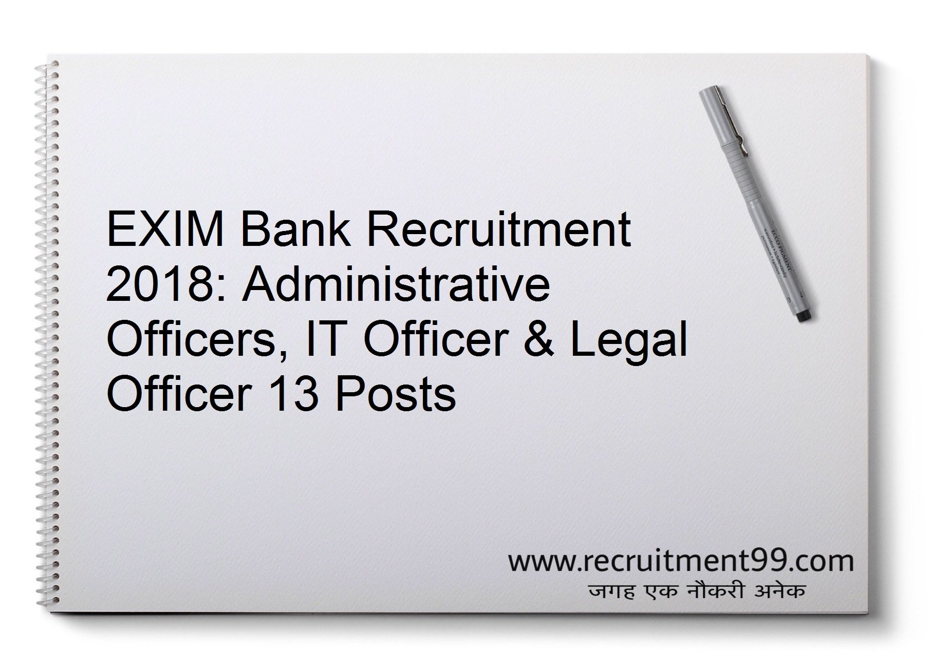 EXIM Bank AO, IT Officer, Legal Officer Recruitment, Admit Card & Result 2018