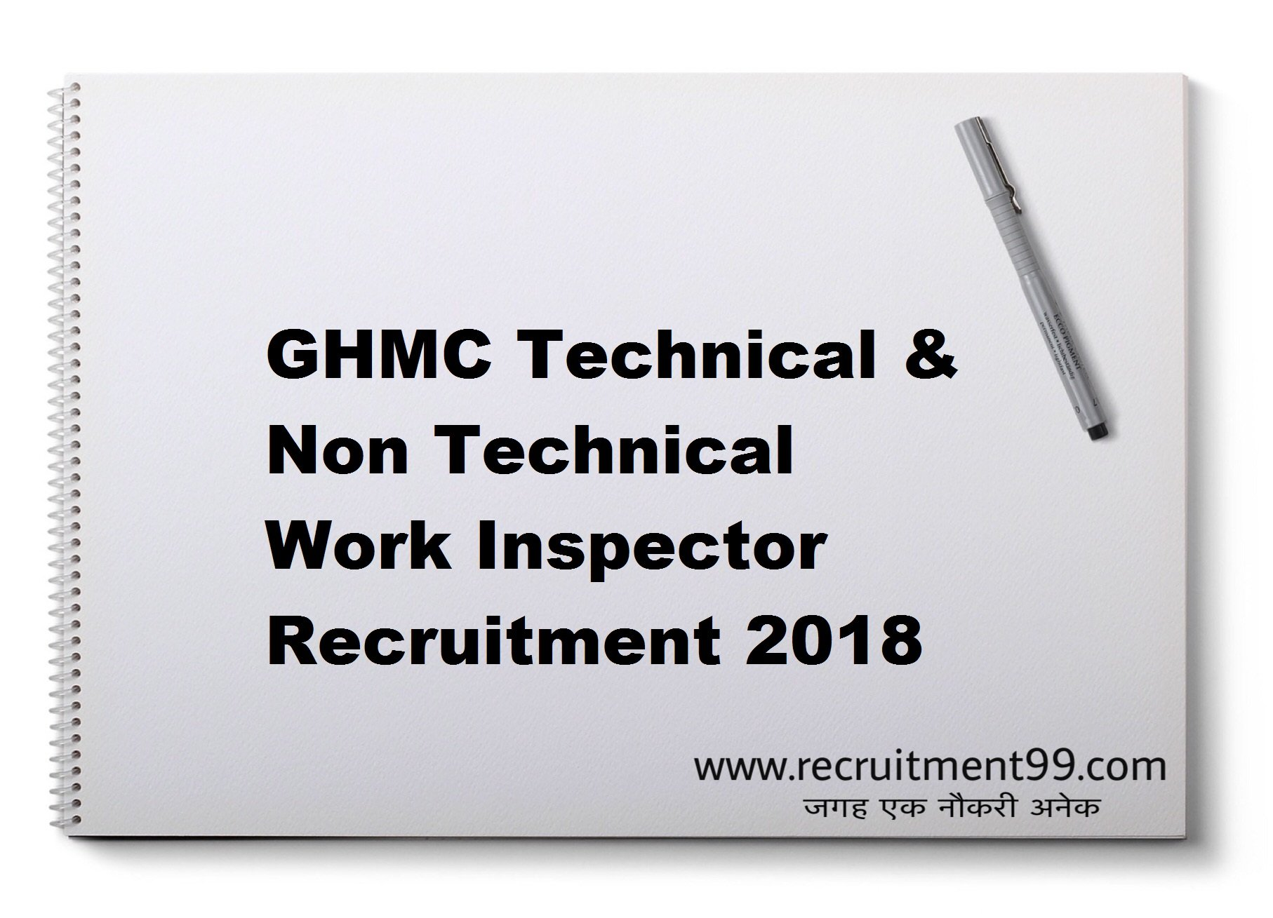 GHMC Technical & Non Technical Work Inspector Recruitment Admit Card Result 2018