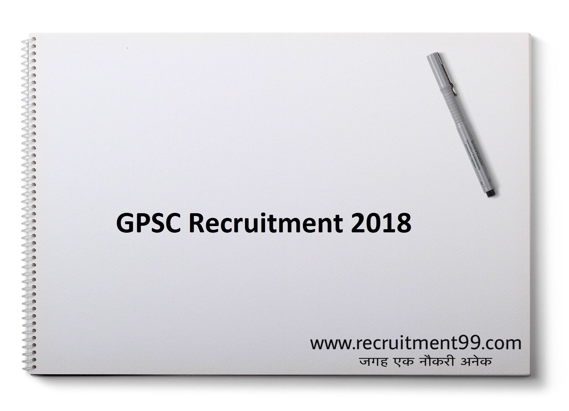 GPSC  Administrative Officer Recruitment Admit Card & Result 2018