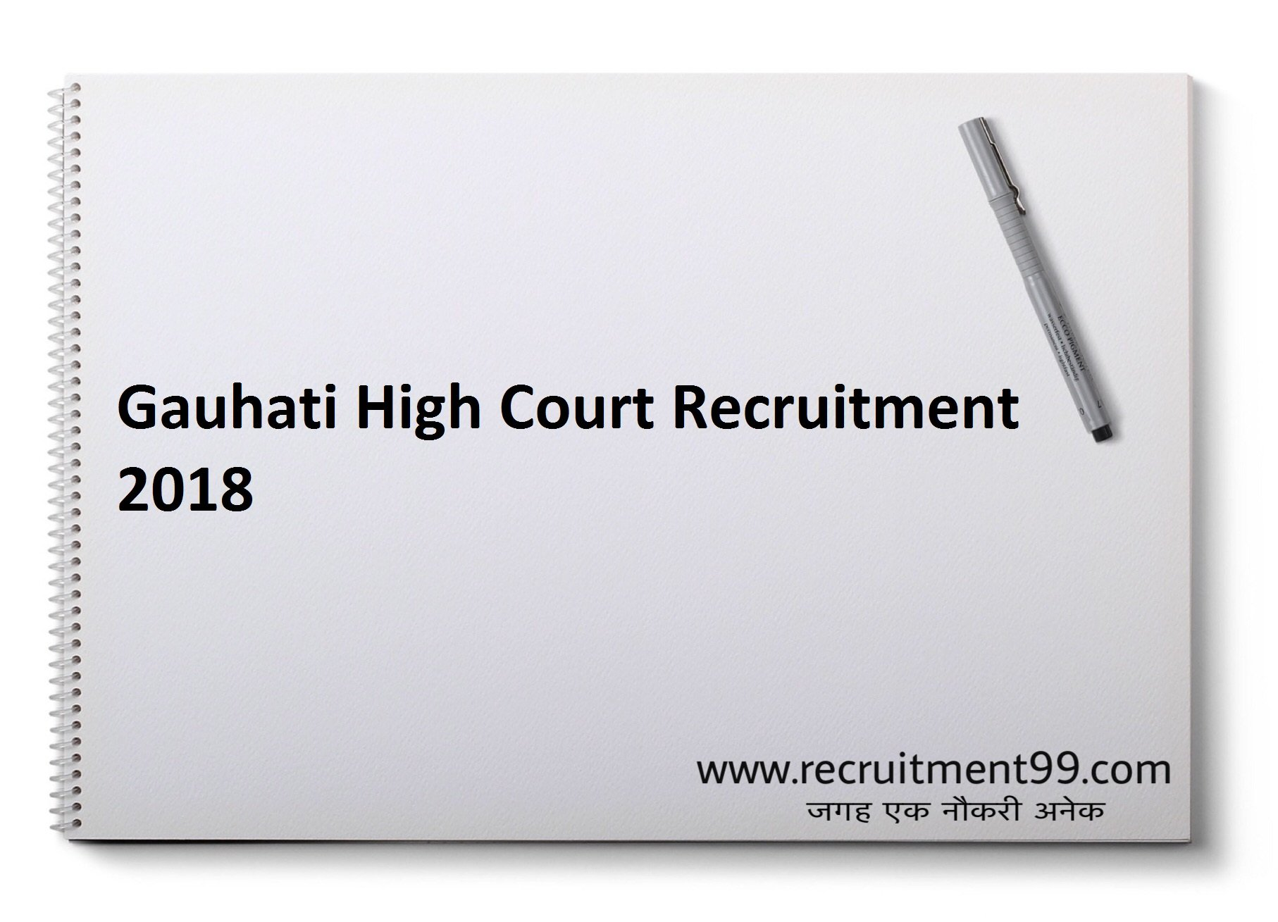 Gauhati High Court Stenographer Librarian Recruitment Admit Card Result 2018