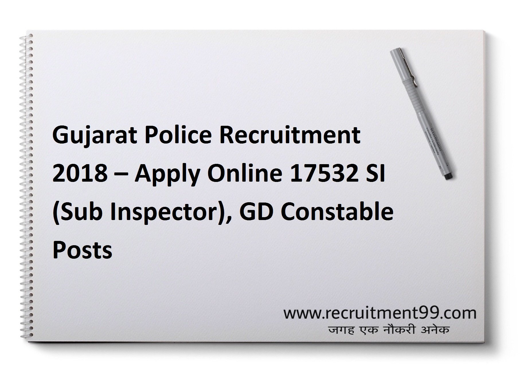 Gujarat Police SI (Sub Inspector) Constable Recruitment Admit Card Result 2018