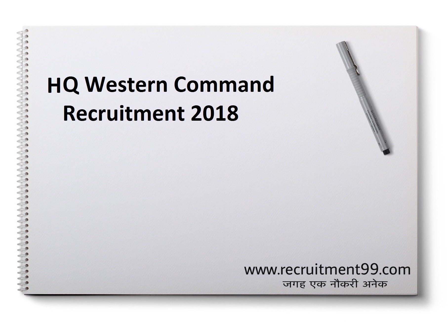 HQ Western Command Porters Safaiwala Recruitment Admit Card & Result 2018