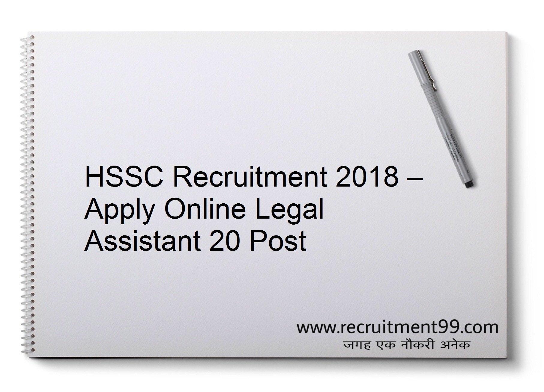 HSSC Legal Assistant Recruitment 2018. Admit Card Results 2018