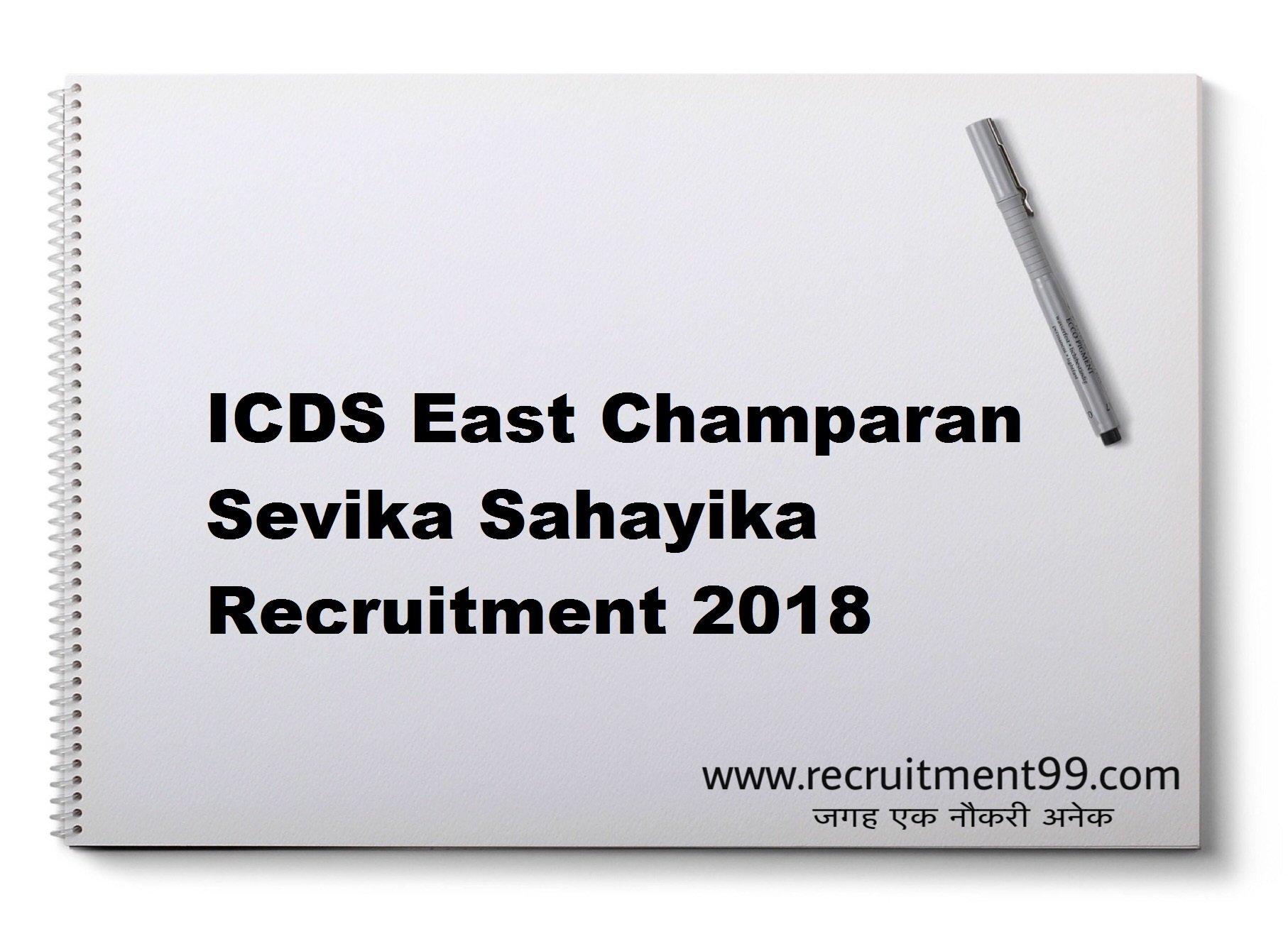 ICDS East Champaran Sevika Sahayika Recruitment Admit Card Result 2018