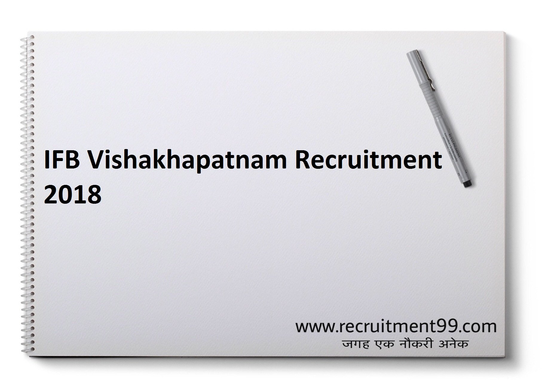 IFB Visakhapatnam Technician LDC MTS Driver Recruitment Admit Card & Result 2018