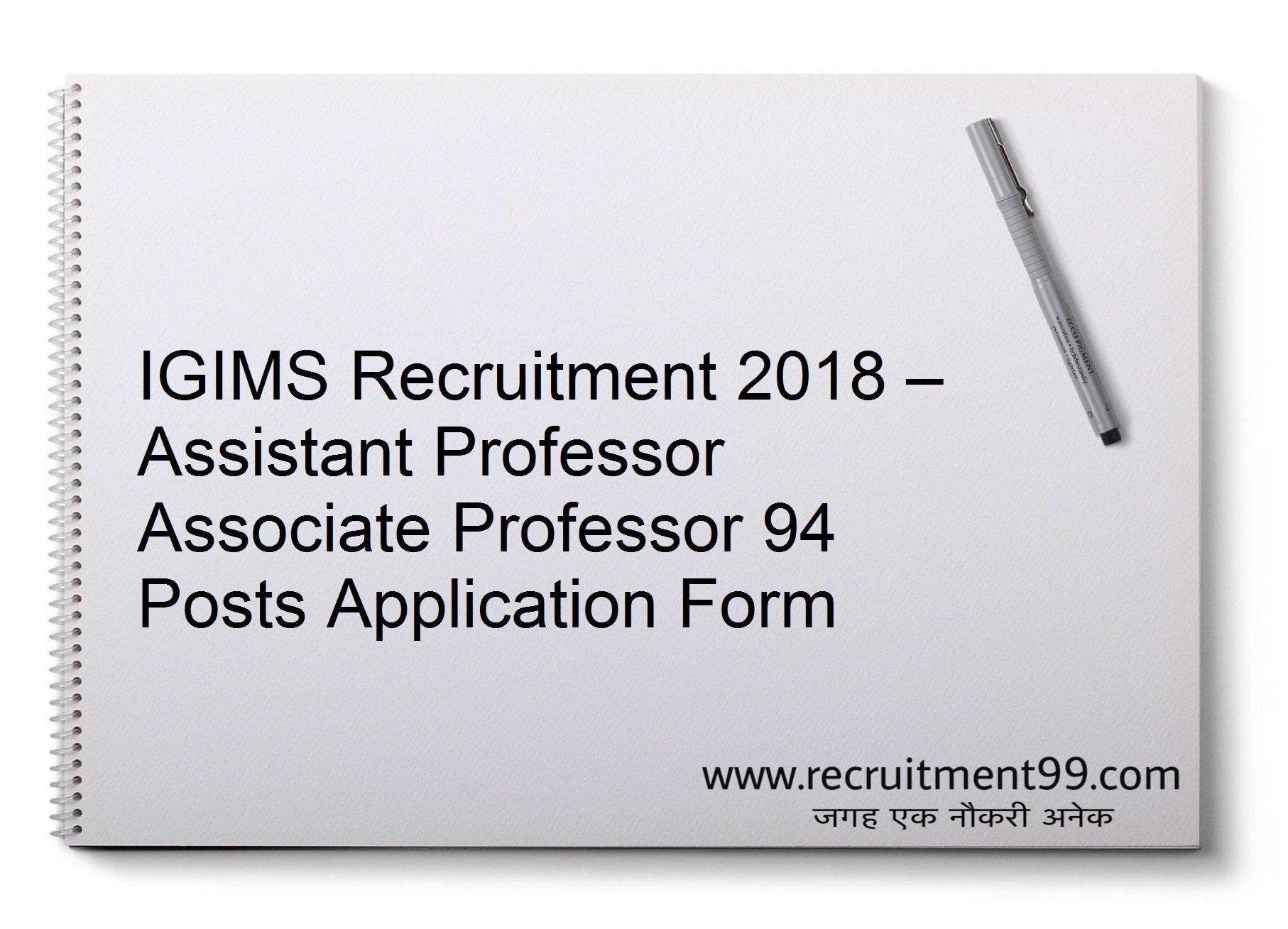IGIMS Assistant Associate Professor Recruitment 2018, Application Form Admit Card Results 2018