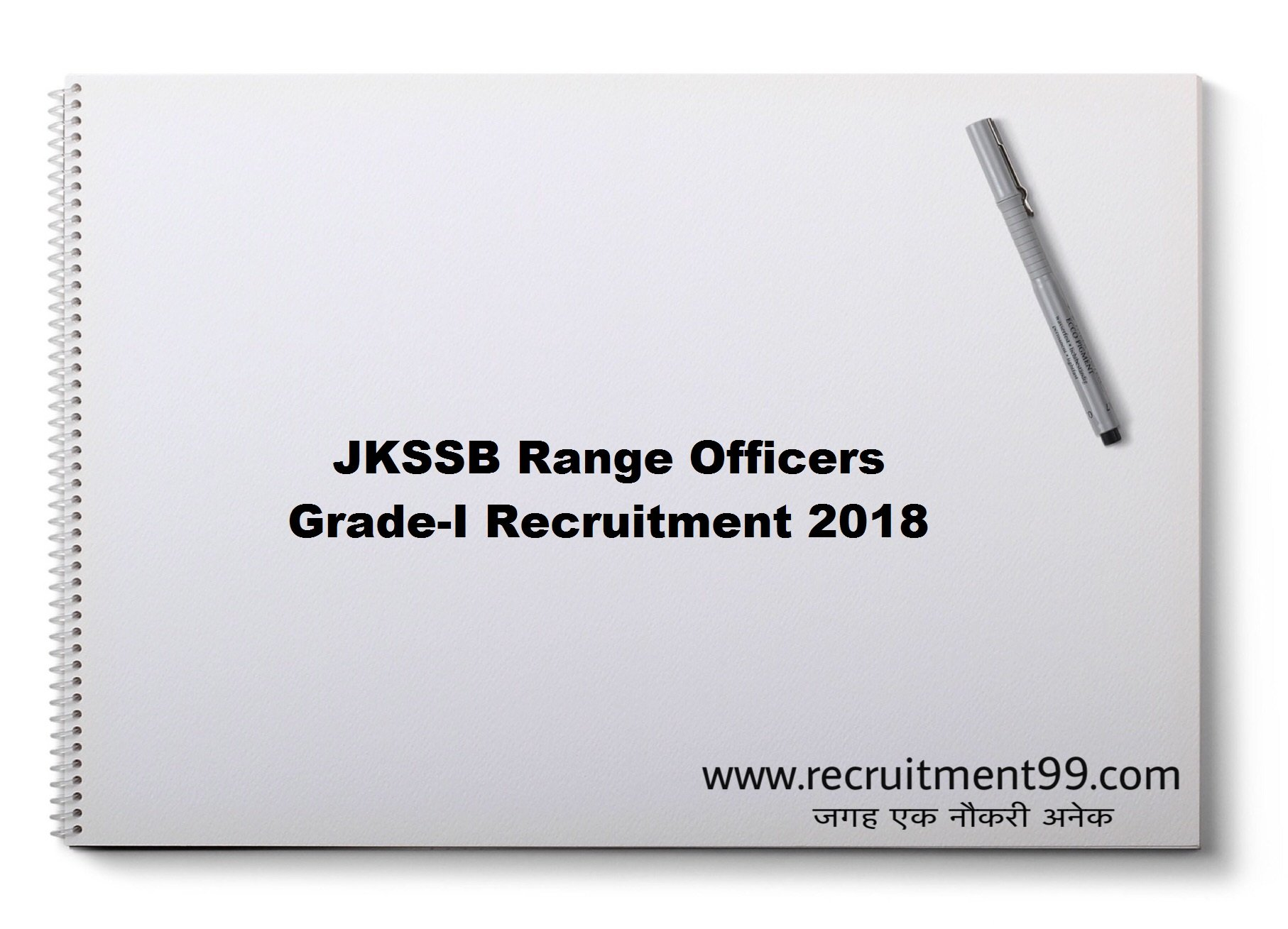 JKSSB Range Officers Grade-I Recruitment Admit Card Result 2018