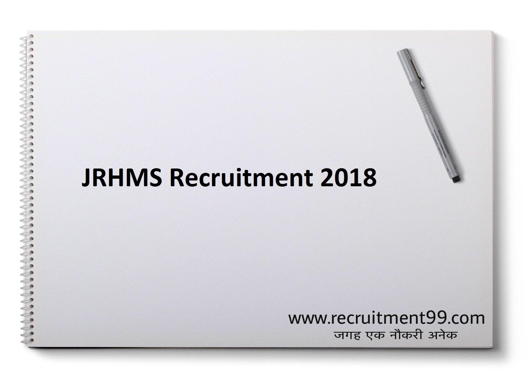 JRHMS Community Health Officer (CHO) Recruitment Admit Card Result 2018