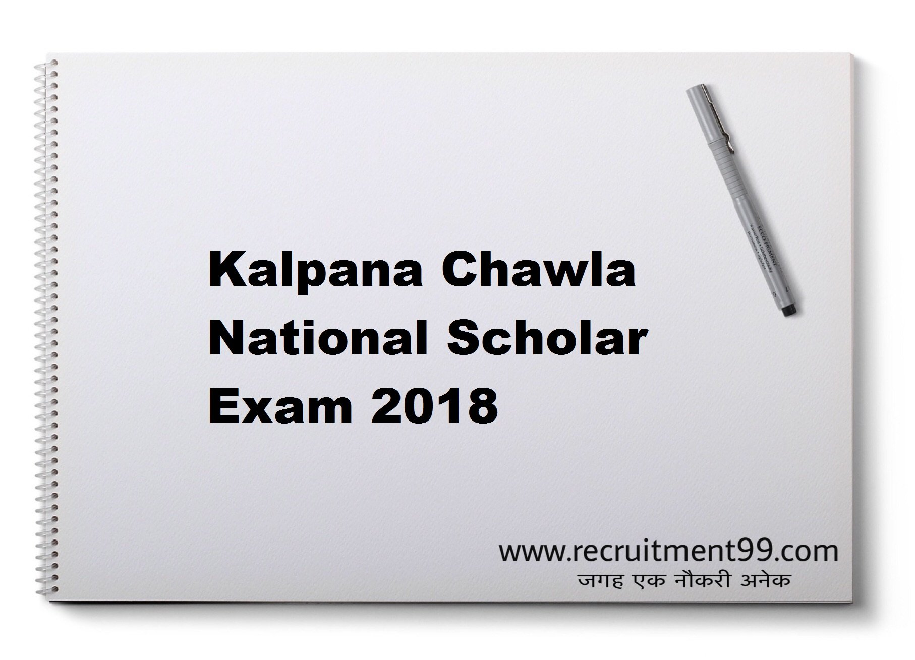 KCNS Exam Registration Admit Card Answer Key Result 2019