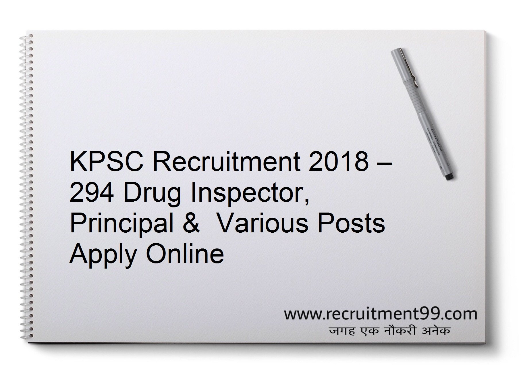 KPSC Drug Inspector Principal Recruitment, Admit Card & Result 2018